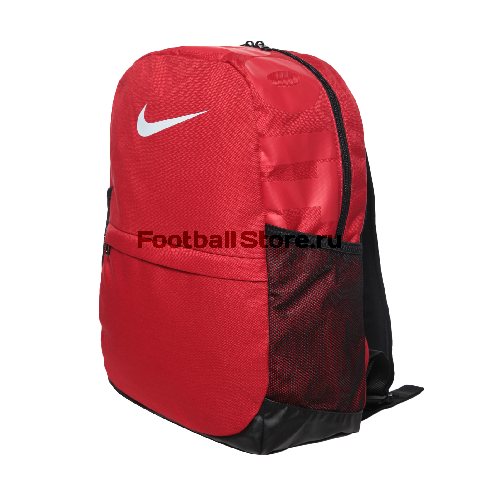 цена Сумки/Рюкзаки Nike Рюкзак детский Nike Brasilia Backpack BA5473-657 онлайн в 2017 году