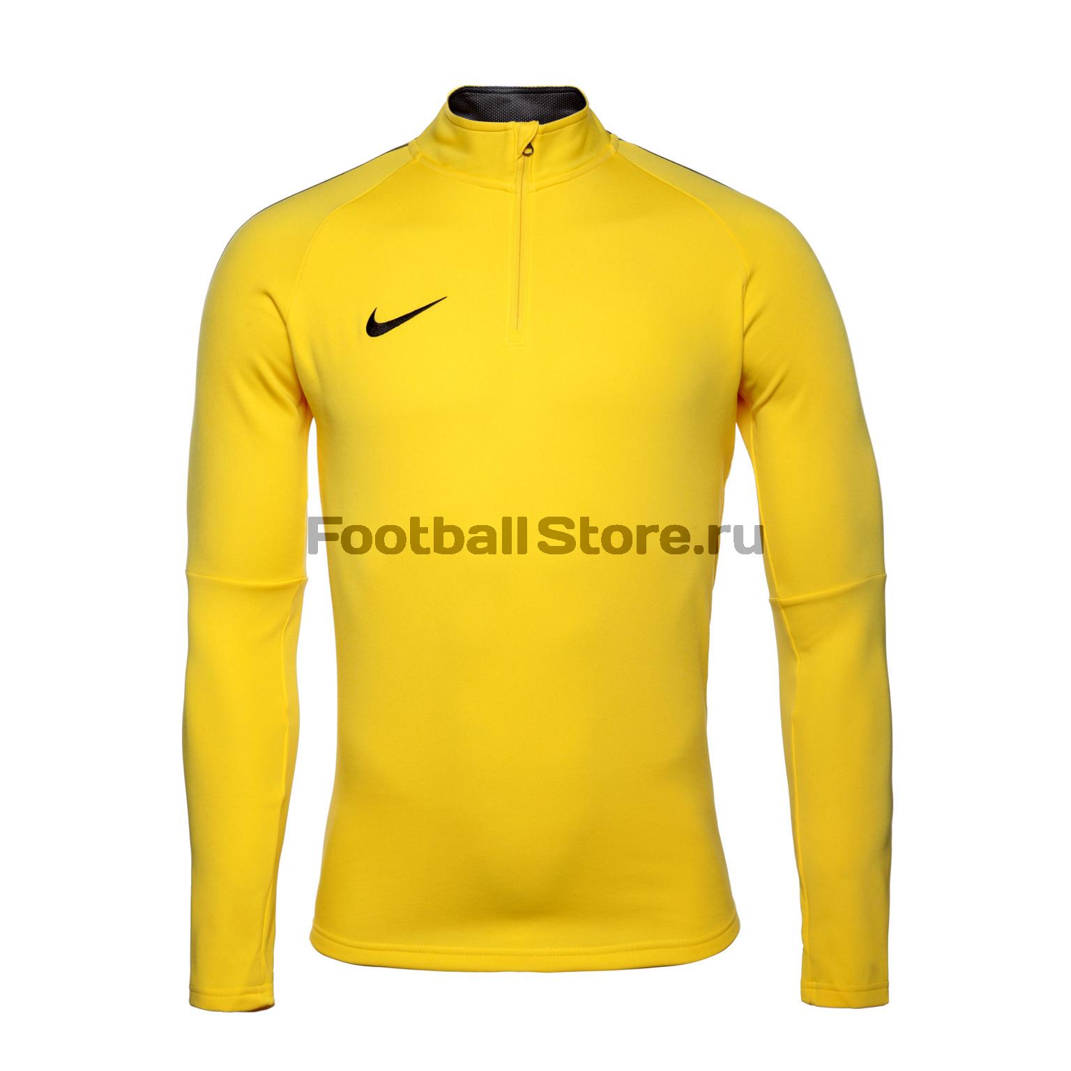 Свитер тренировочный Nike Dry Academy18 Dril Top LS 893624-719 свитер тренировочный nike m nk dry sqd17 dril top ls 831569 010