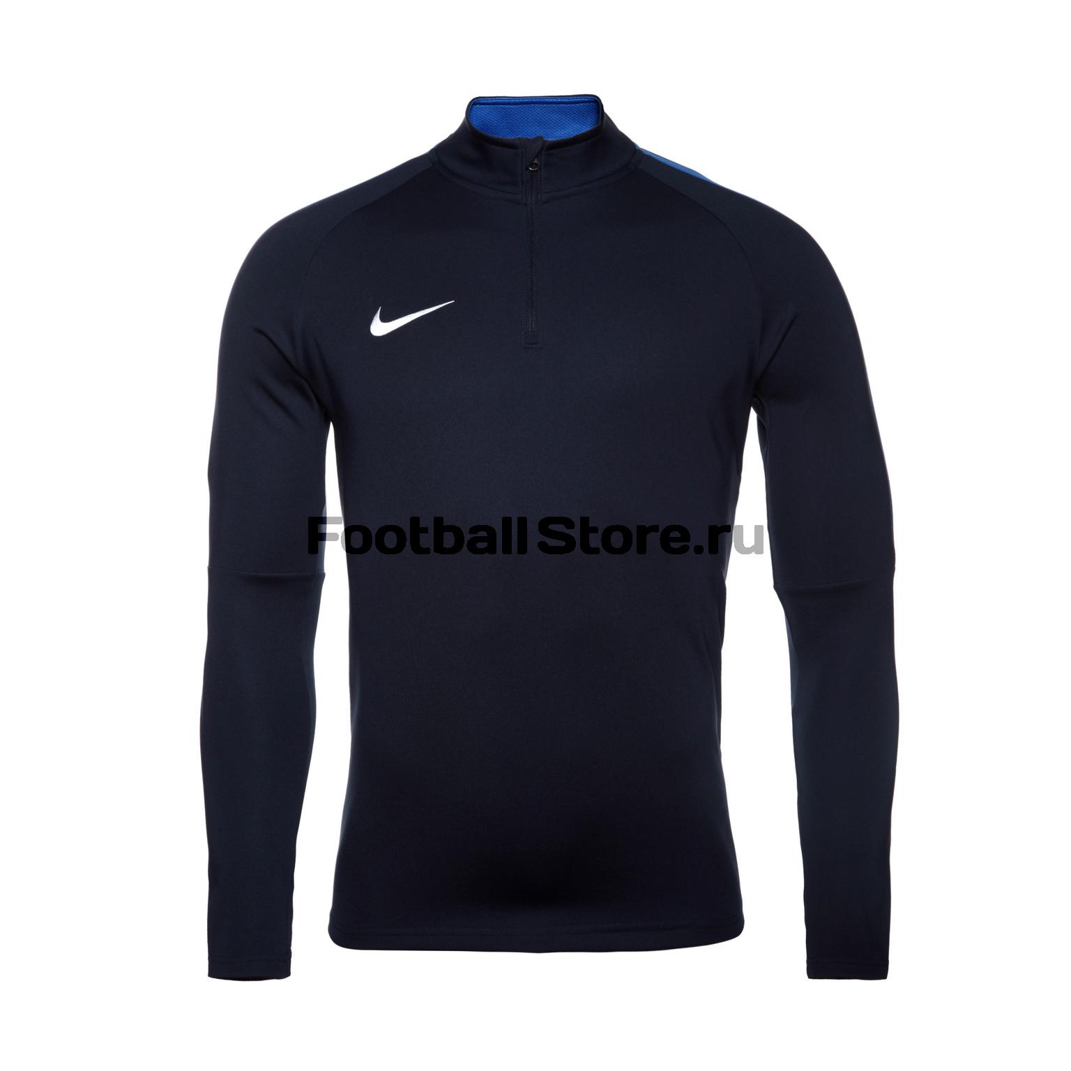 Свитер тренировочный Nike Dry Academy18 Dril Top LS 893624-451