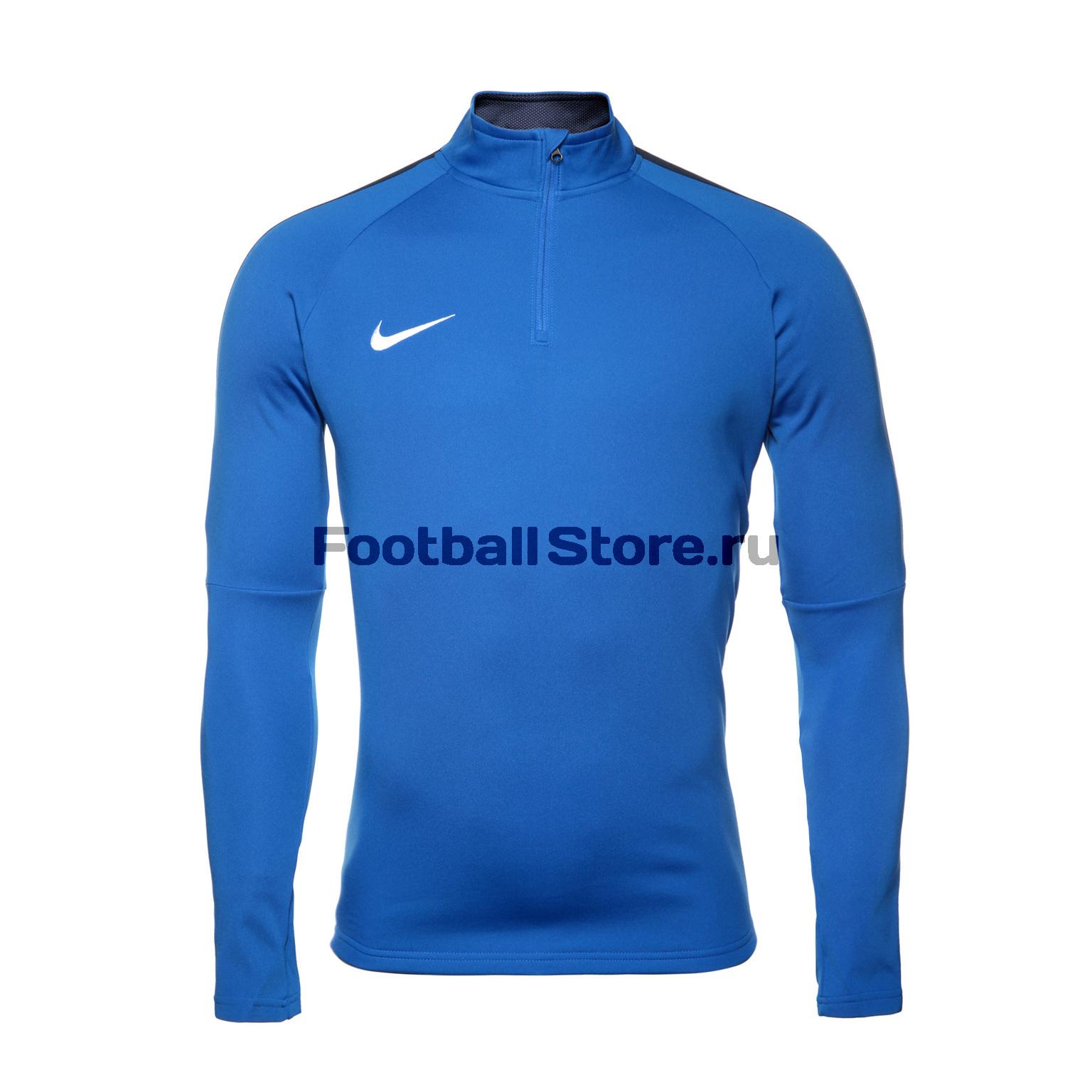 Свитер тренировочный Nike Dry Academy18 Dril Top LS 893624-463