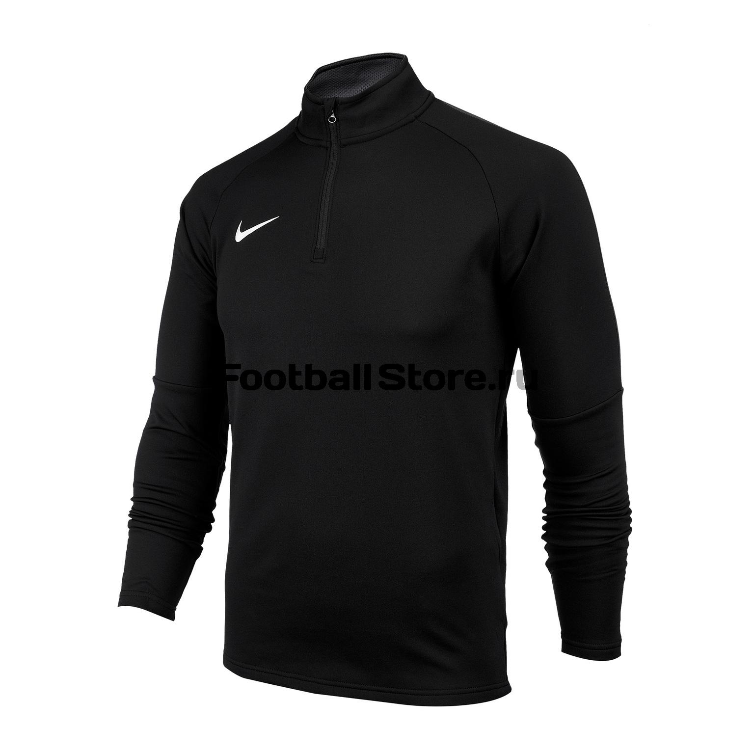 Свитер тренировочный Nike Dry Academy18 Dril Top LS 893624-010 свитер тренировочный nike m nk dry sqd17 dril top ls 831569 010