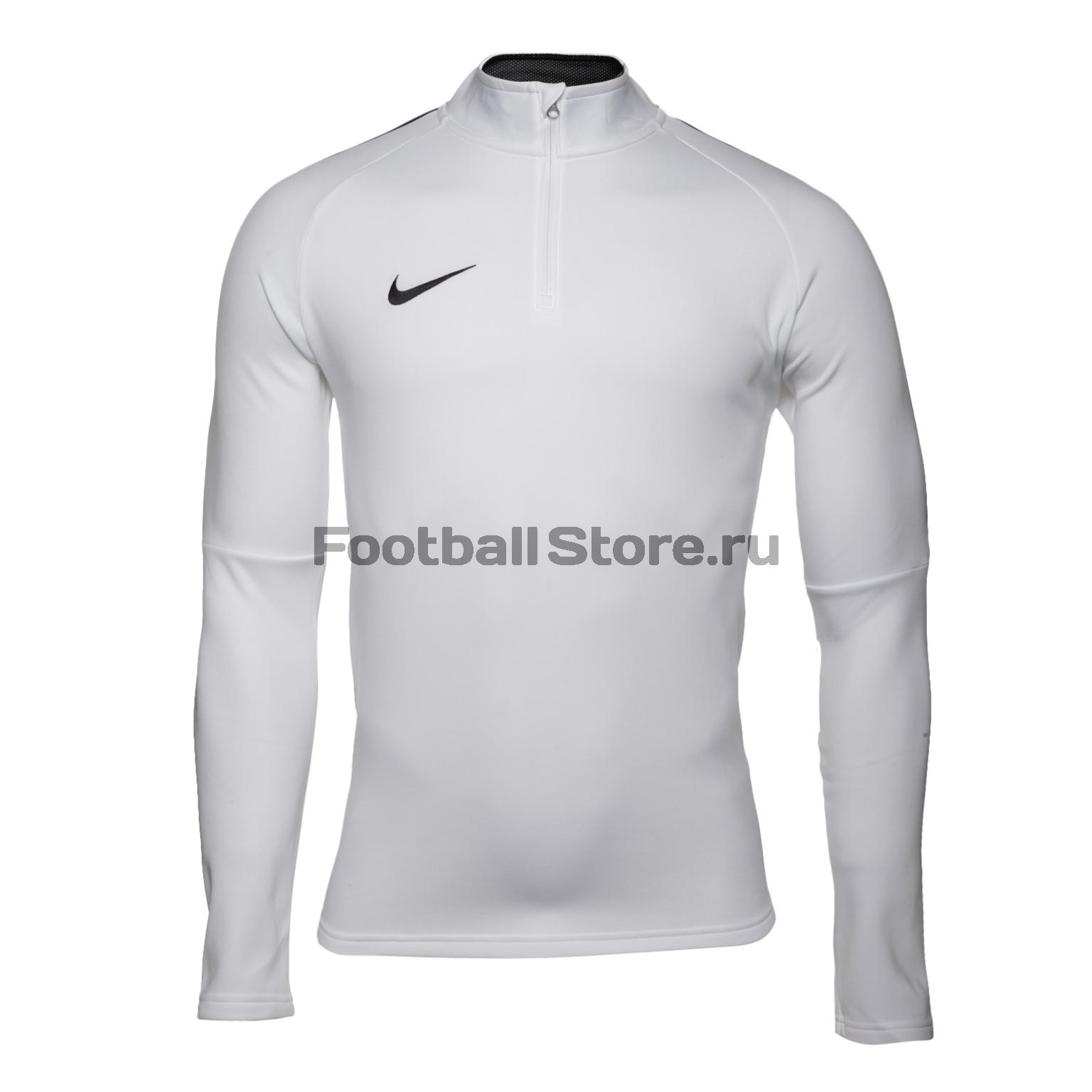 Фото - Свитер тренировочный Nike Dry Academy18 Dril Top LS 893624-100 свитер тренировочный nike dry academy18 dril top ls 893624 451