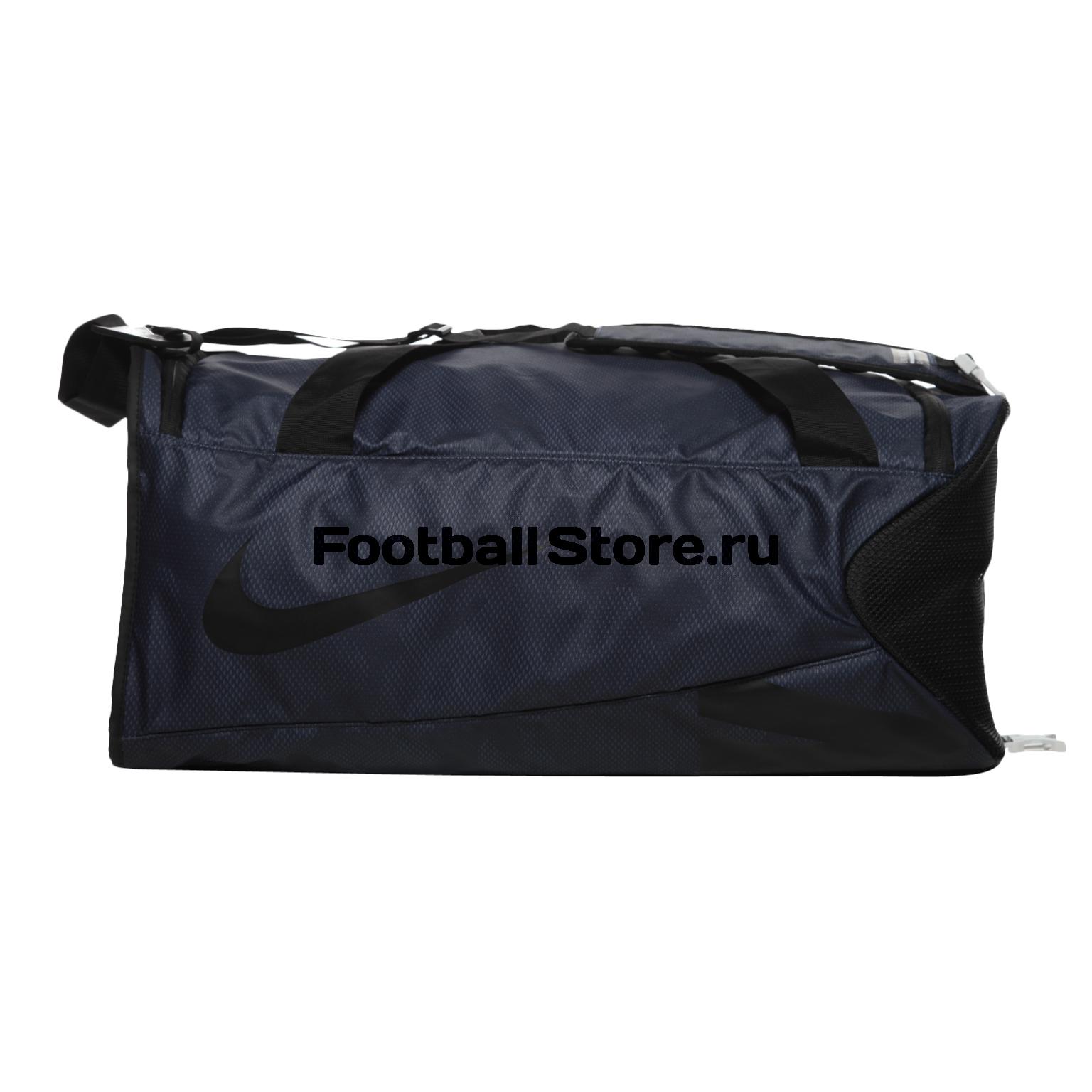 Сумки/Рюкзаки Nike Сумка Nike Alpha M Duffel Bag BA5179-471 сумки рюкзаки alpha cумка alpha keepers players action 9101