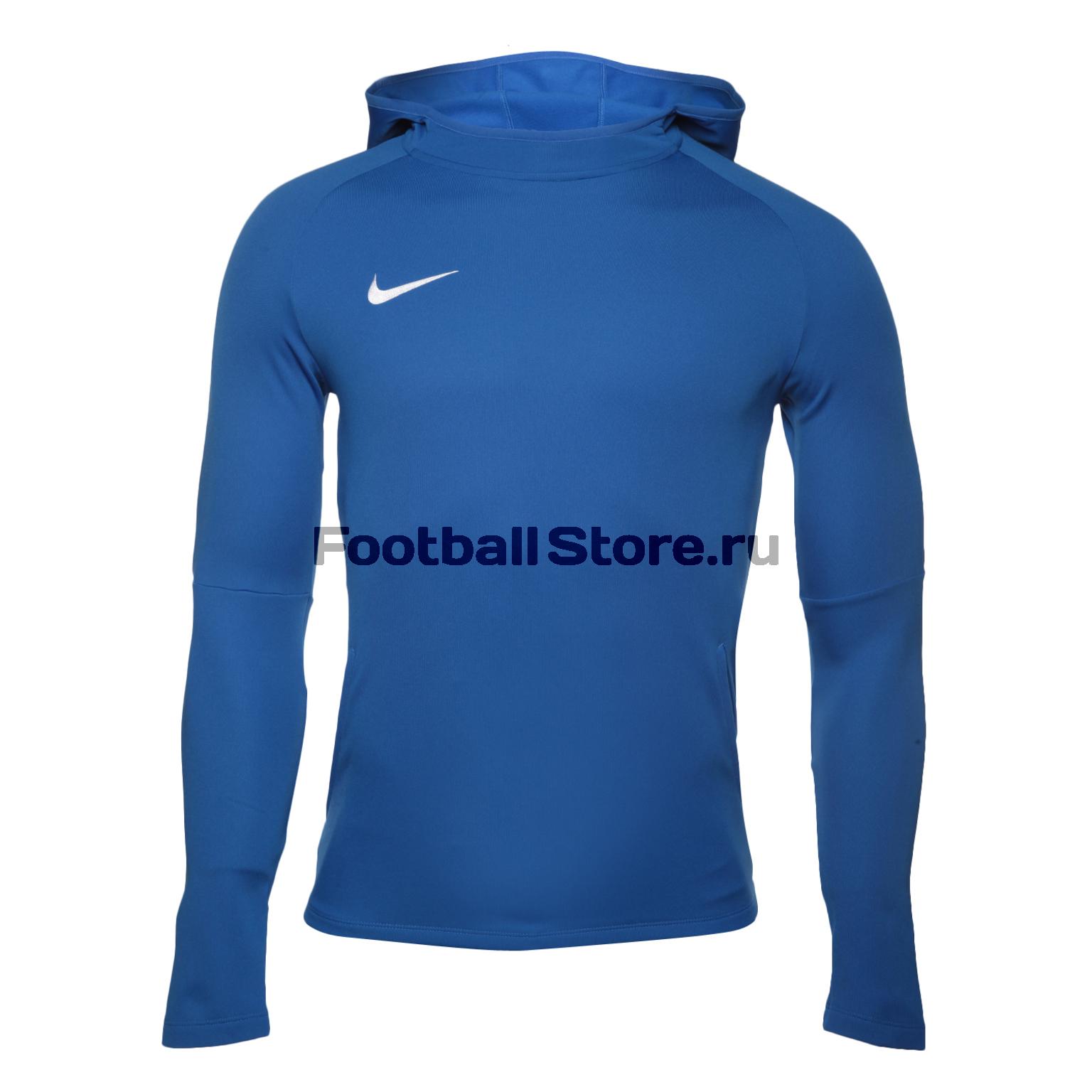 Толстовка Nike Dry Academy18 Hoodie PO AH9608-463 цена
