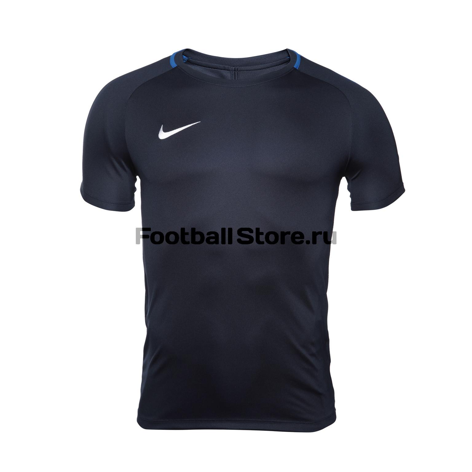 Футболка тренировочная Nike Dry Academy18 Top SS 893693-451 футболка тренировочная nike academy ss top jr 726008 451