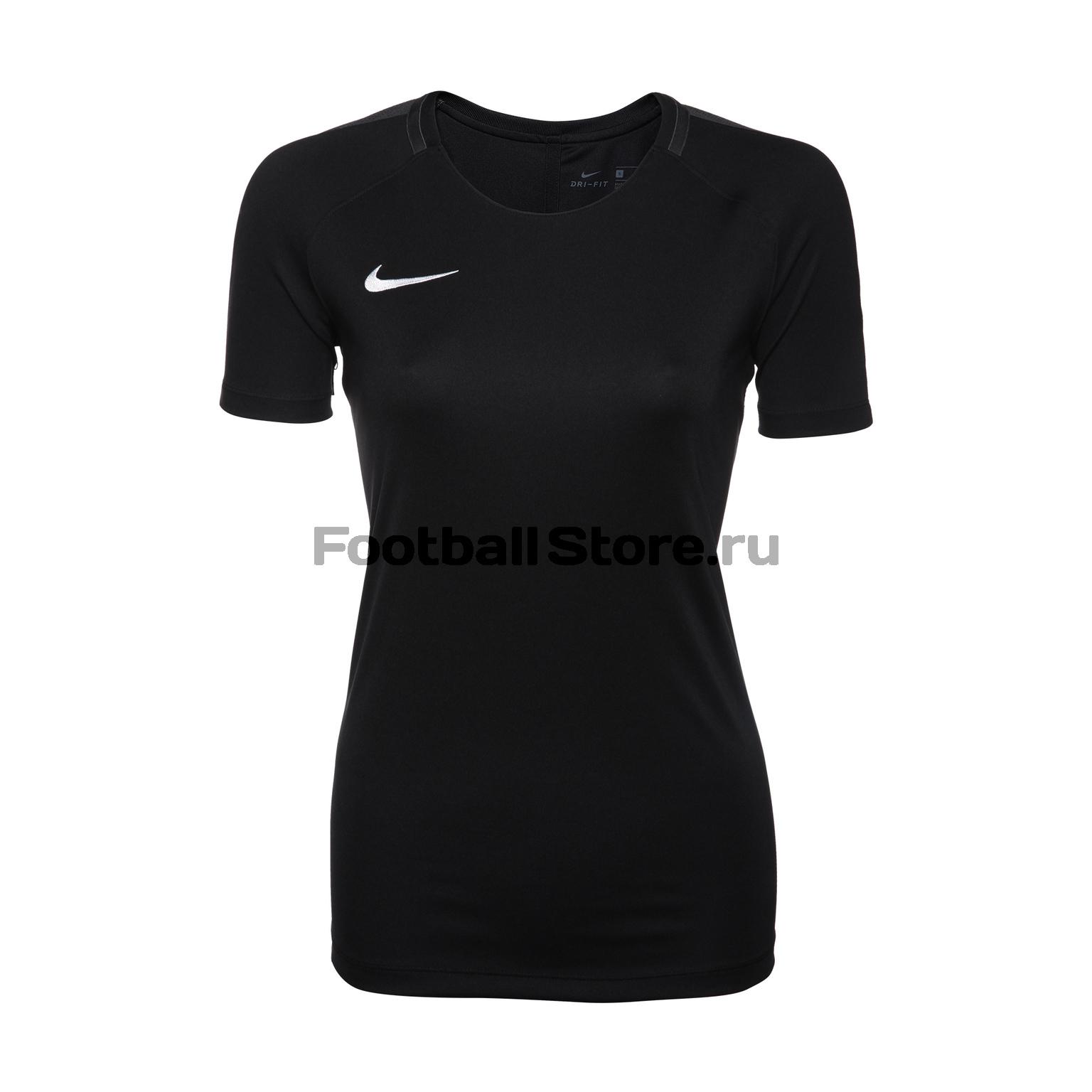 Футболка тренировочная женская Nike Academy 893741-010 футболка тренировочная женская nike academy 893741 361