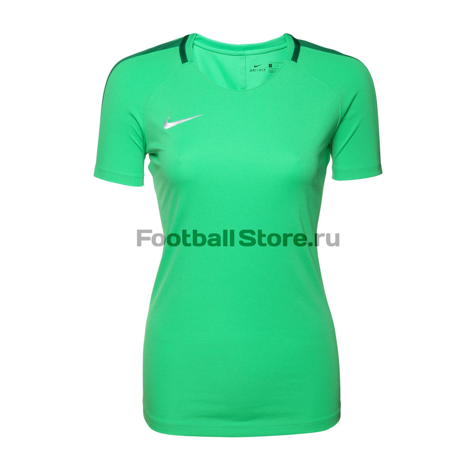 Футболка тренировочная женская Nike Academy 893741-361 футболка тренировочная женская nike academy 893741 361