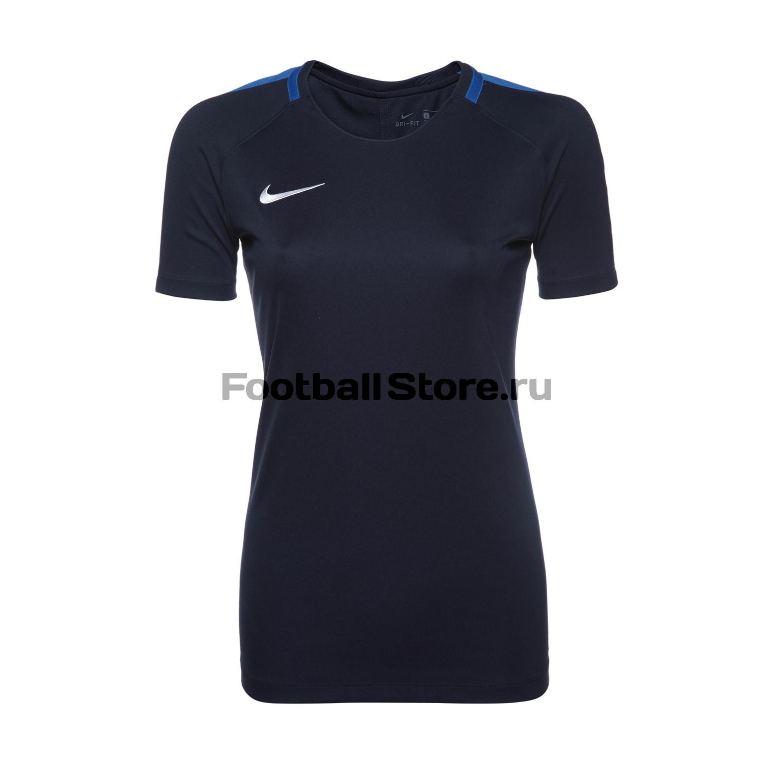Футболка тренировочная женская Nike Academy 893741-451 цена 2017