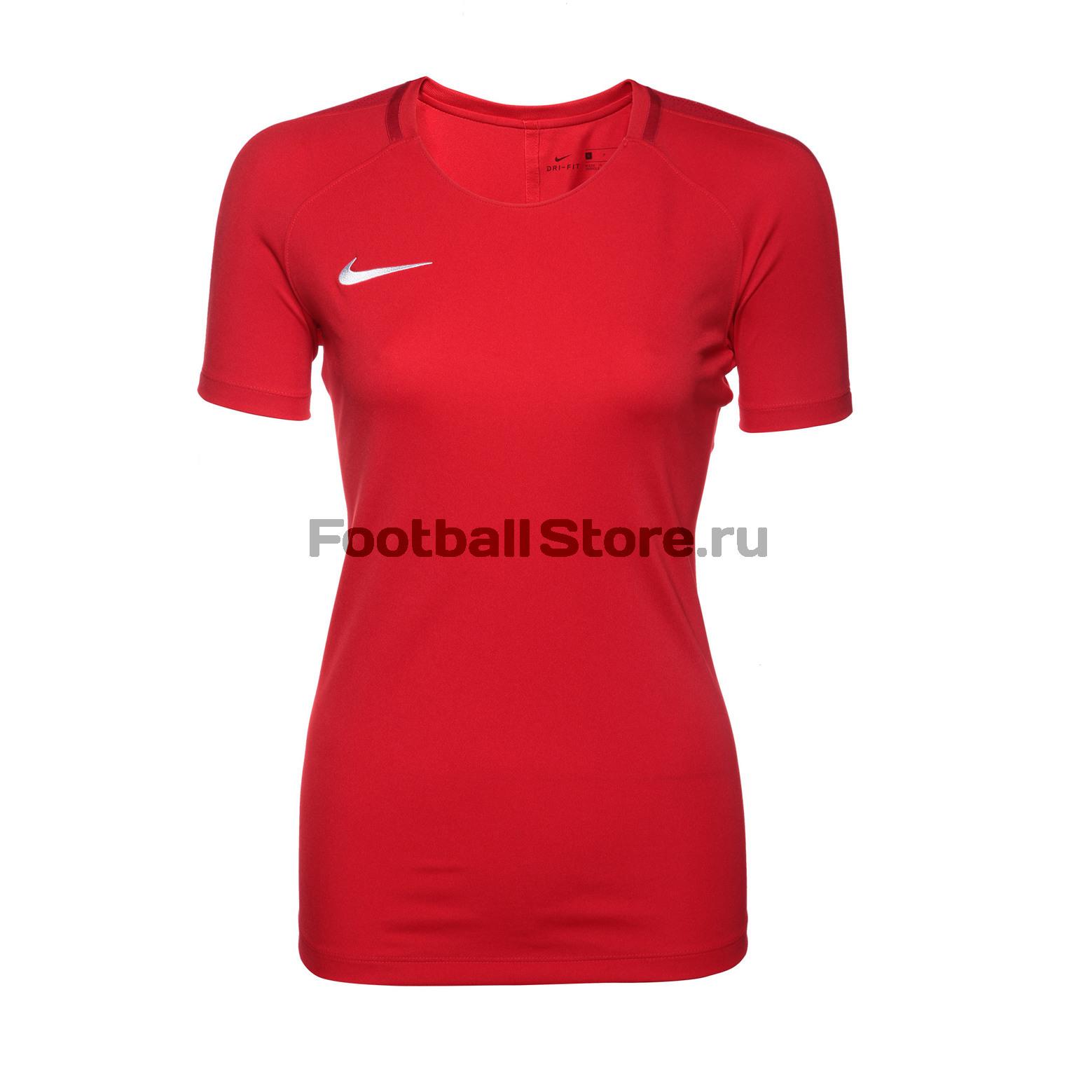 Футболка тренировочная женская Nike Academy 893741-657 футболка тренировочная женская nike academy 893741 361