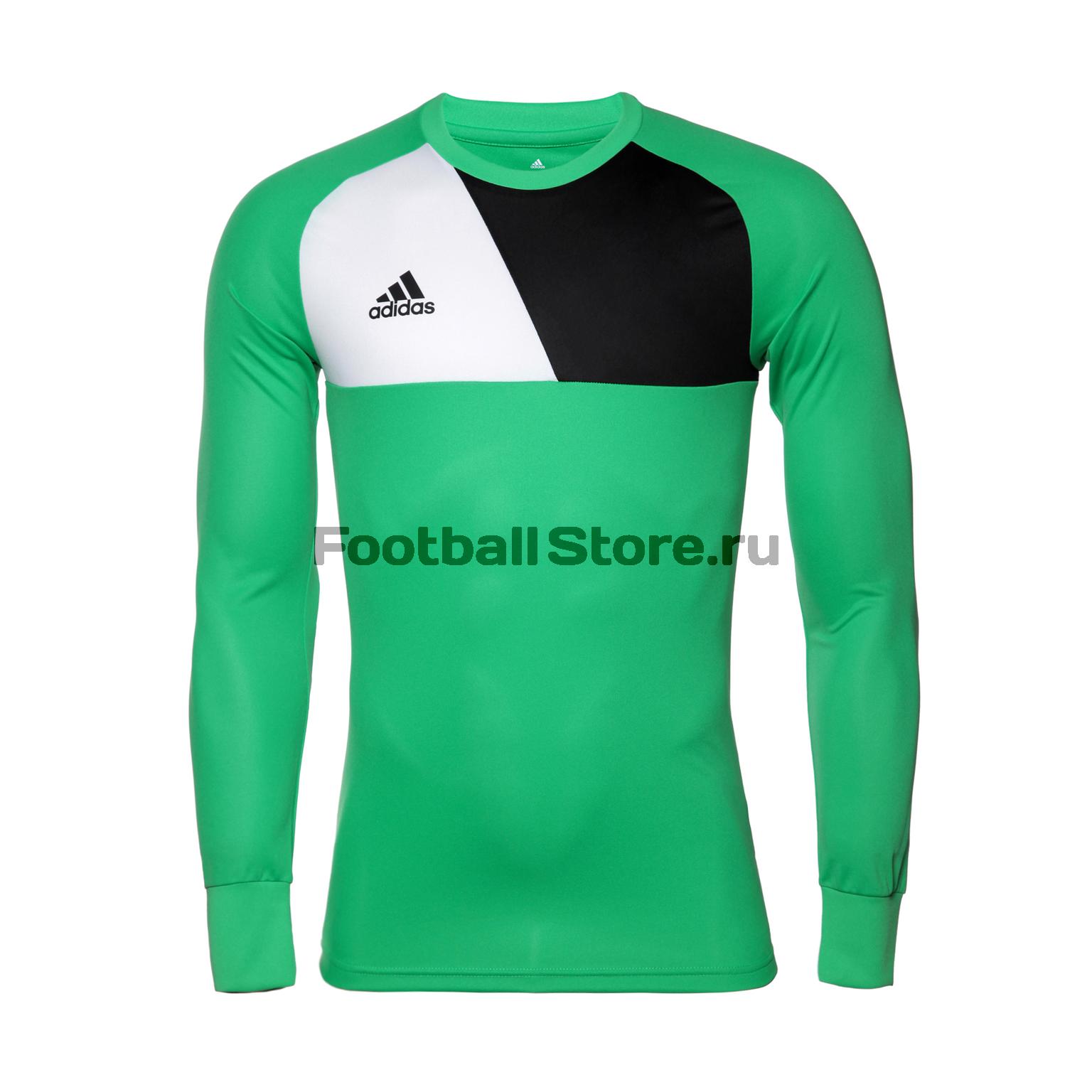 Свитер вратарский Adidas Assita 17 GK AZ5400 свитера adidas свитер вратарский adidas adipro 18 gk l cv6349