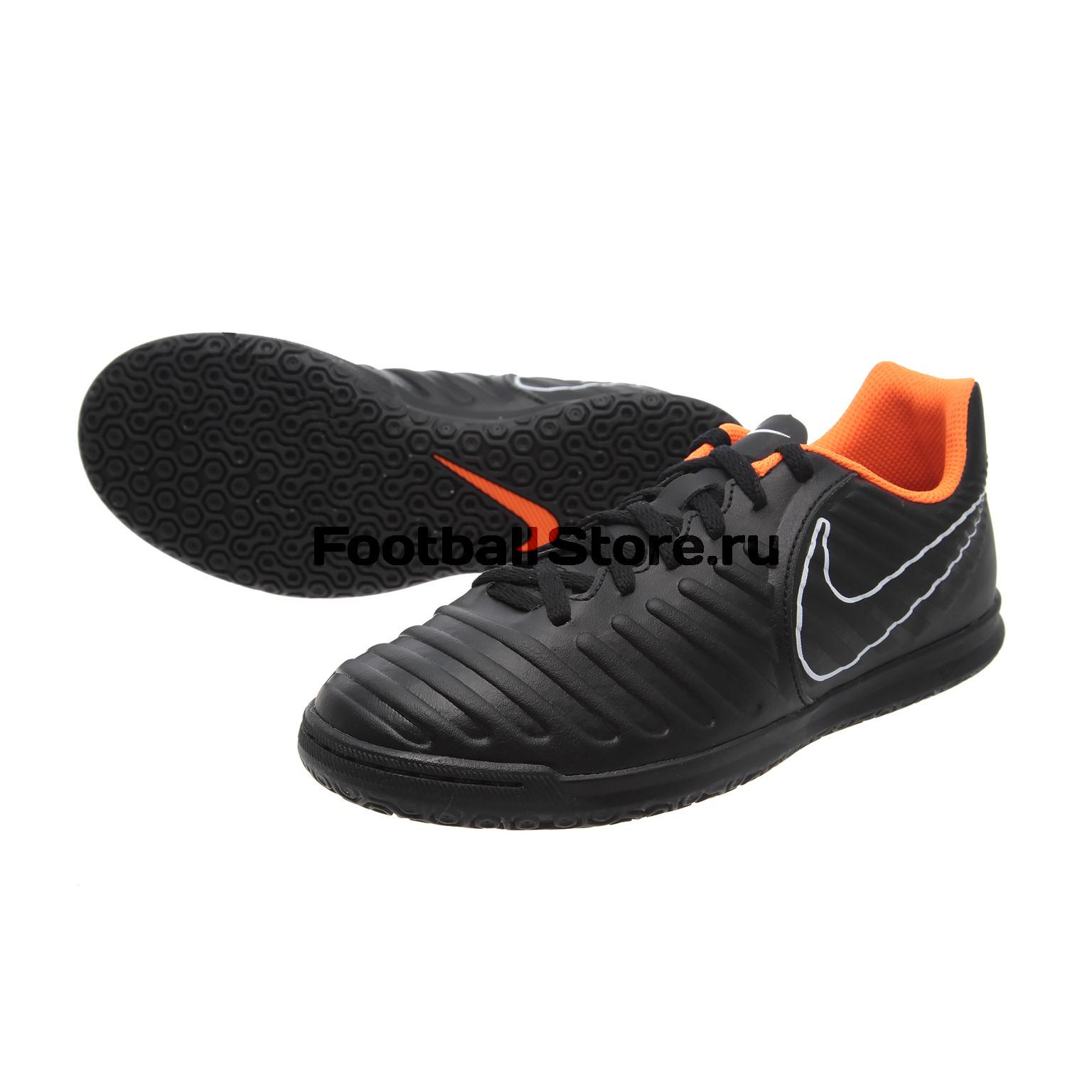 Обувь для зала Nike JR LegendX 7 Club IC AH7260-080 детские бутсы nike бутсы nike jr phantom 3 elite df fg ah7292 081