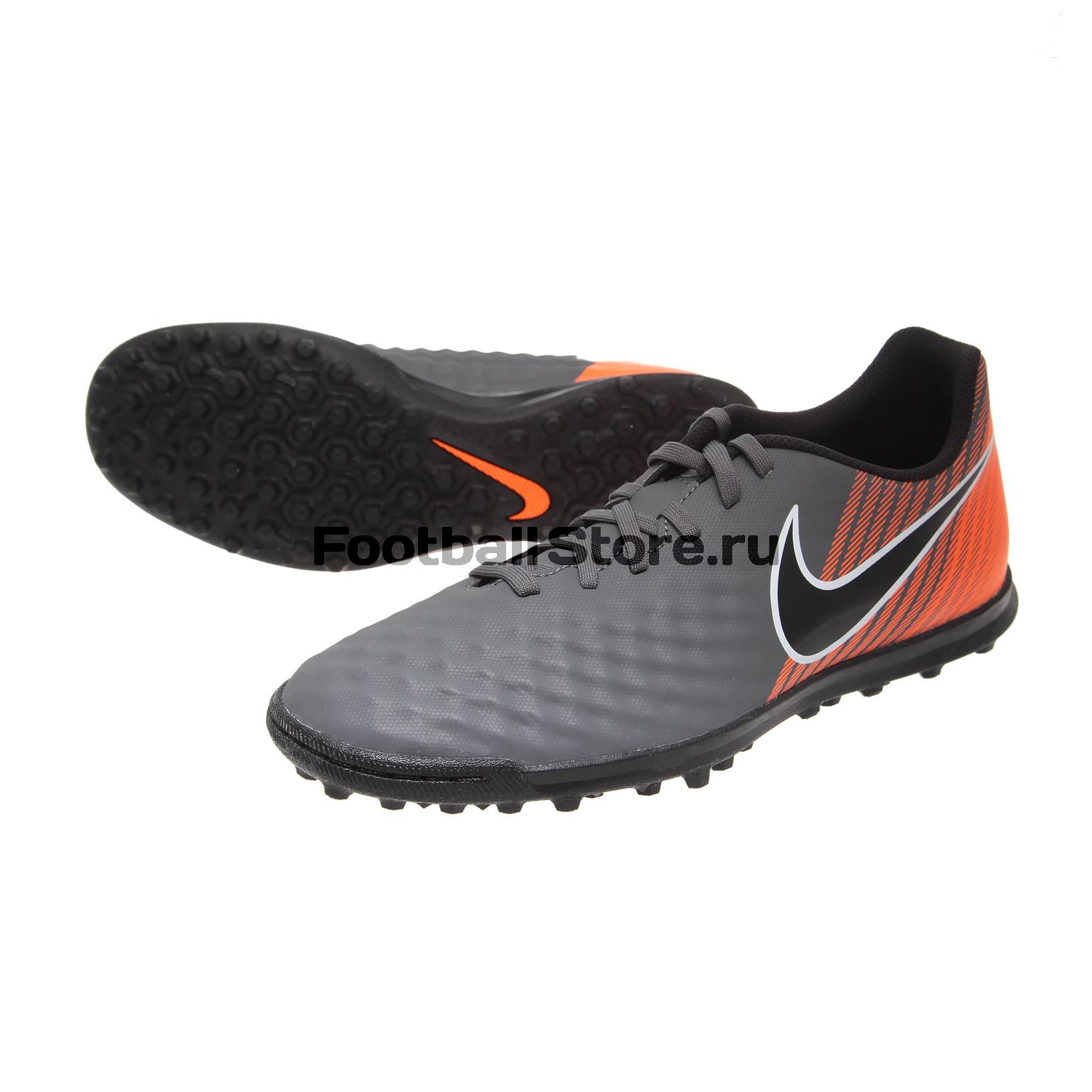 Шиповки Nike ObraX 2 Club TF AH7312-080 шиповки nike lunar legendx 7 pro tf ah7249 080