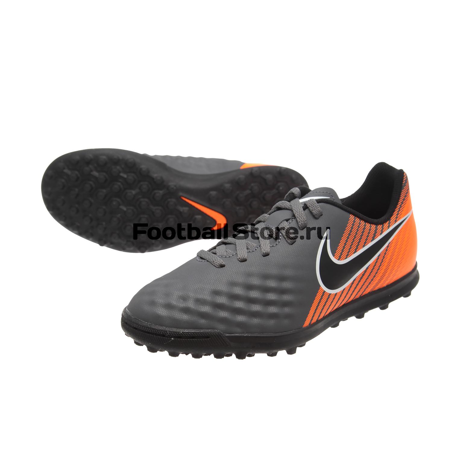 Шиповки Nike JR ObraX 2 Club TF AH7317-080 детские бутсы nike бутсы nike jr phantom 3 elite df fg ah7292 081