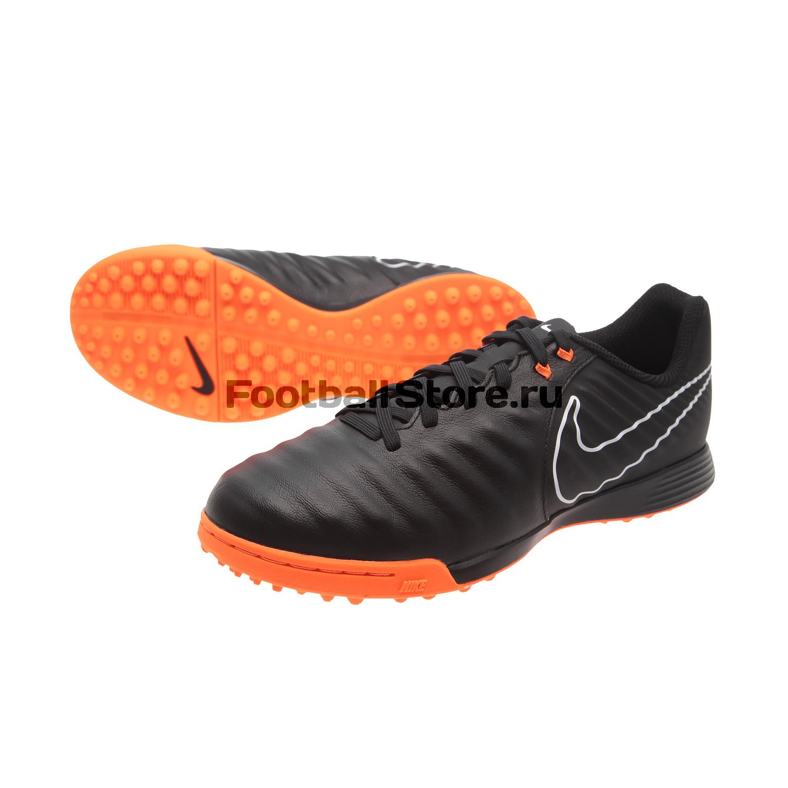 Шиповки Nike JR Legend X Academy TF AH7259-080 бутсы футбольные nike obra ii academy df fg ah7313 080 jr детские т сер оранж