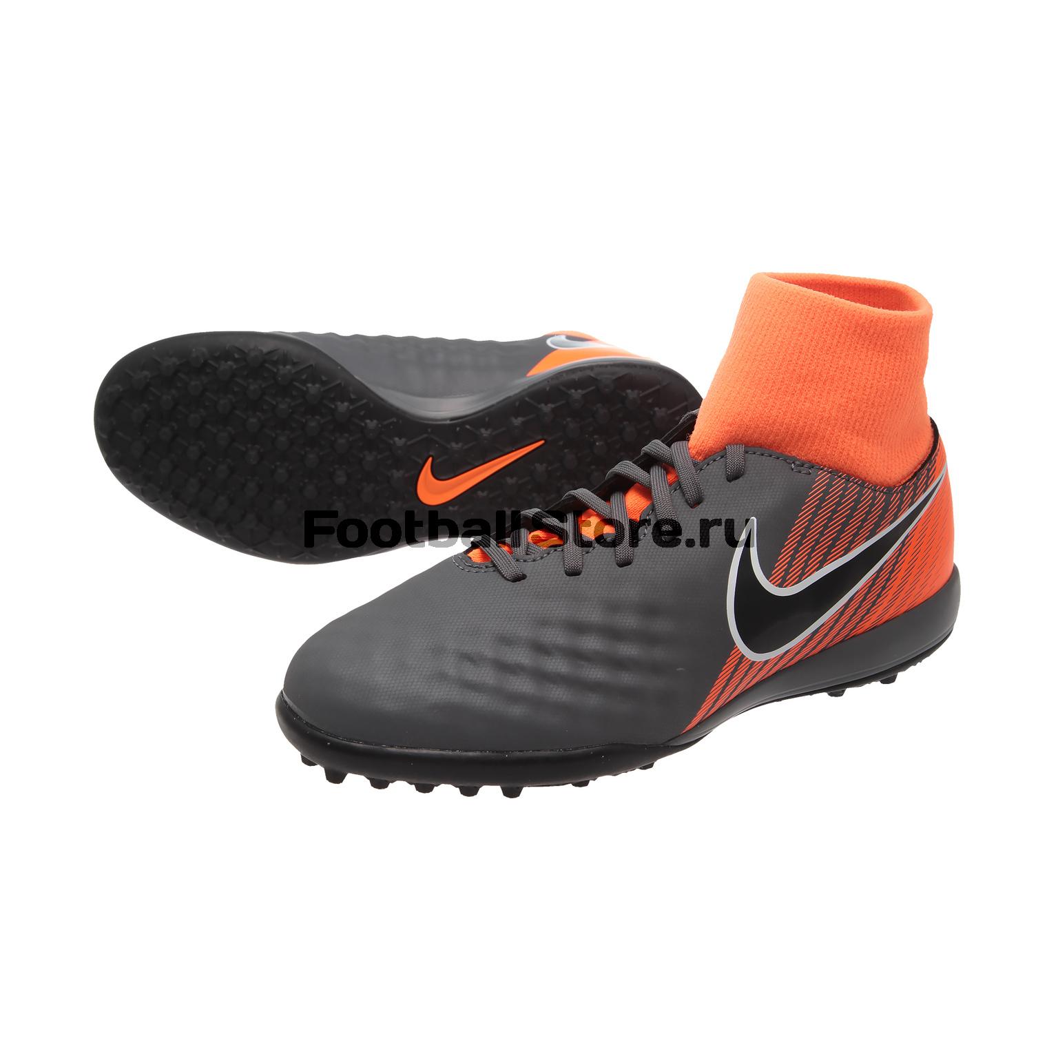 Шиповки Nike JR ObraX 2 Academy DF TF AH7318-080 бутсы футбольные nike obra ii academy df fg ah7313 080 jr детские т сер оранж