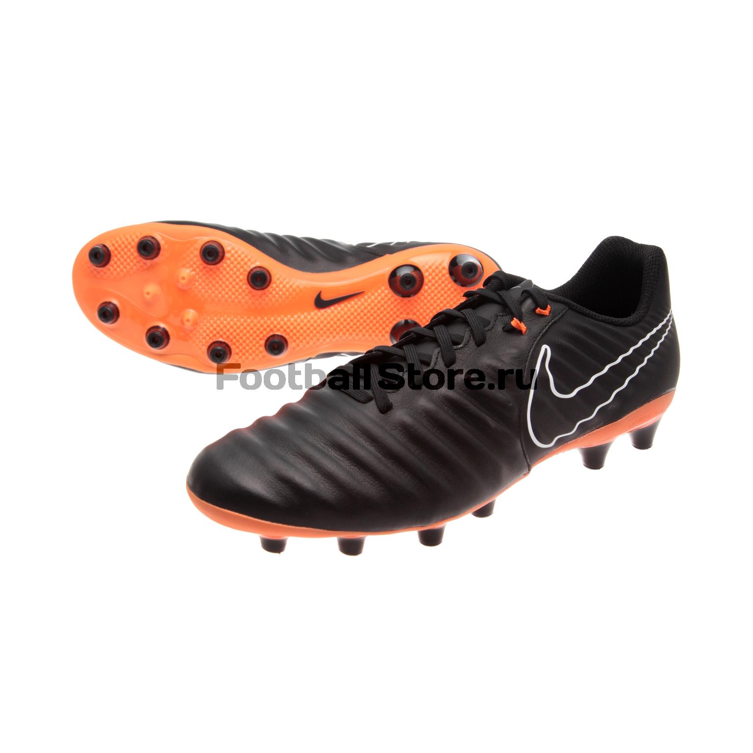 Бутсы Nike Legend 7 Academy AG-PRO AH7239-080