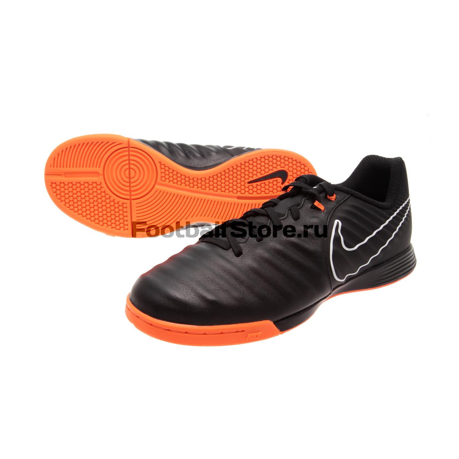 Обувь для зала Nike JR LegendX 7 Academy IC AH7257-080 бутсы футбольные nike obra ii academy df fg ah7313 080 jr детские т сер оранж