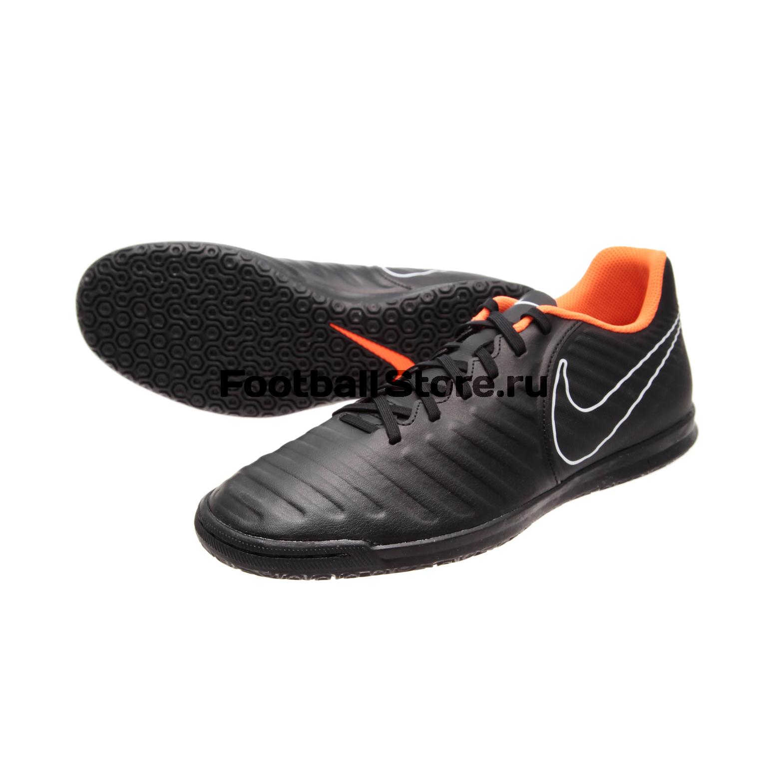 Обувь для зала Nike Обувь для зала Nike LegendX 7 Club IC AH7245-080 игровая форма nike футболка детская nike ss precision iii jsy boys 645918 410