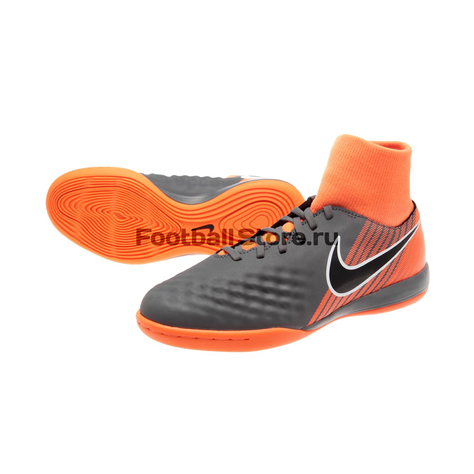 Обувь для зала Nike JR ObraX 2 Academy DF IC AH7315-080 бутсы футбольные nike obra ii academy df fg ah7313 080 jr детские т сер оранж
