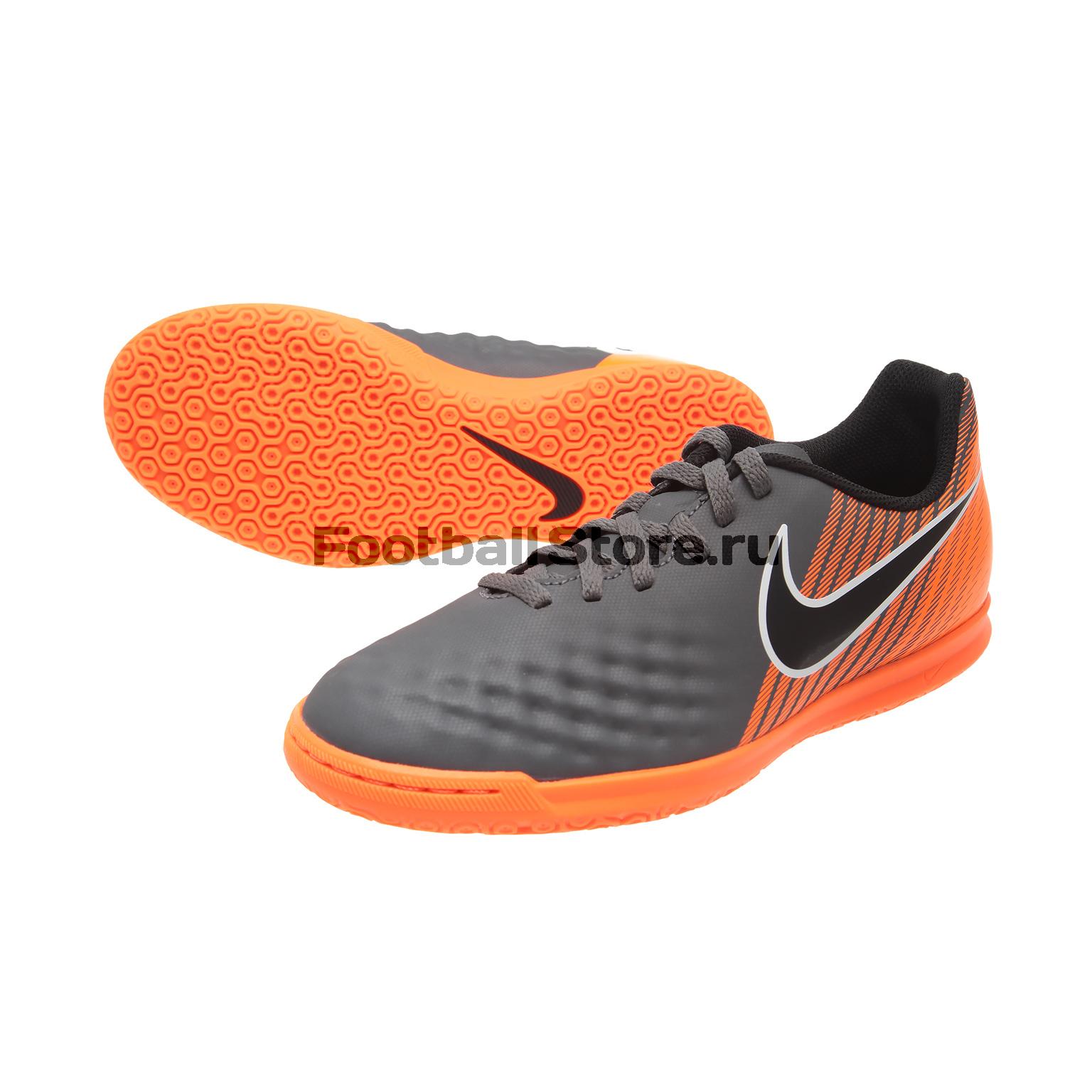 Обувь для зала Nike JR ObraX 2 Club IC AH7316-080 детские бутсы nike бутсы nike jr phantom 3 elite df fg ah7292 081