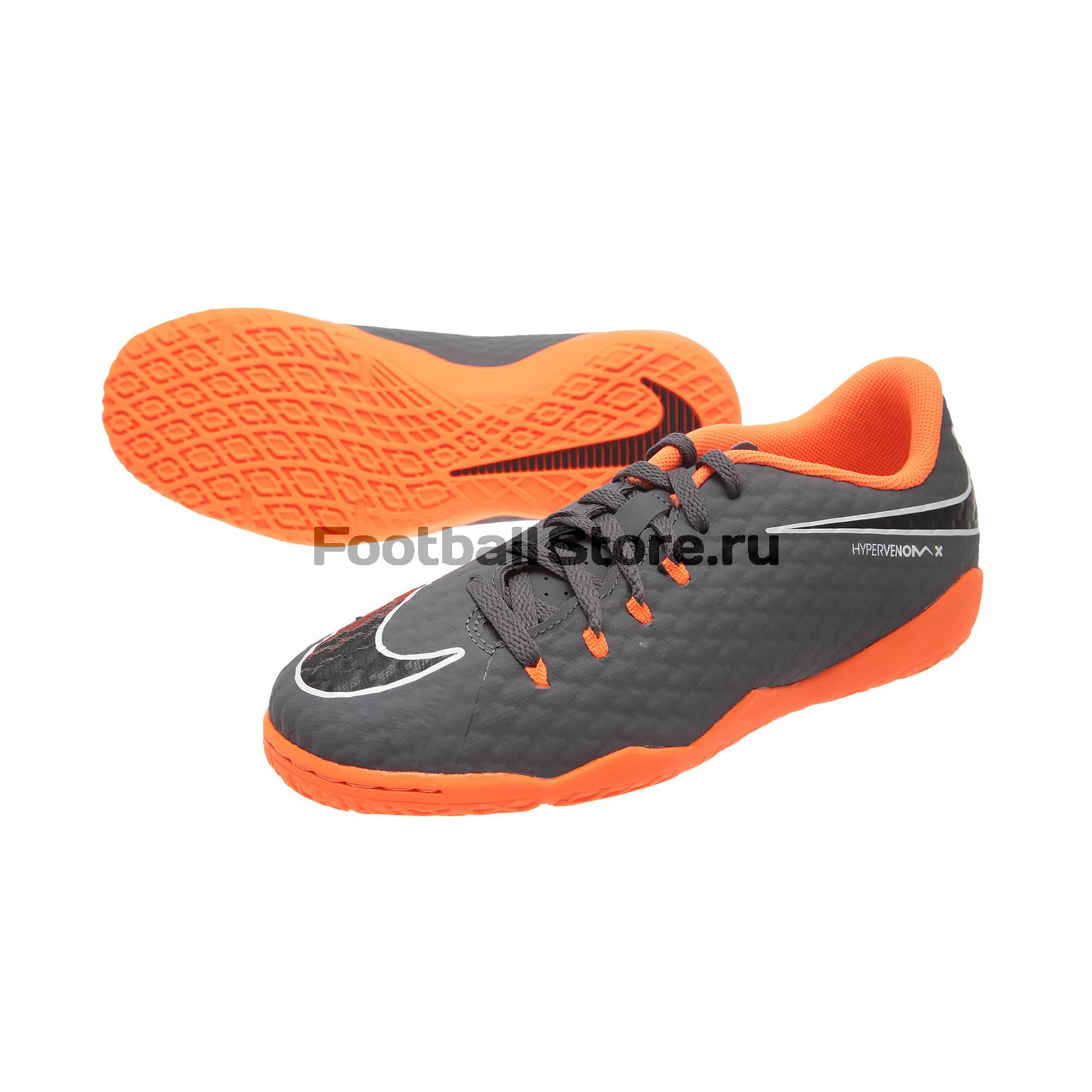 Обувь для зала Nike JR PhantomX 3 Academy IC AH7295-081 детские бутсы nike бутсы nike jr phantom 3 elite df fg ah7292 081