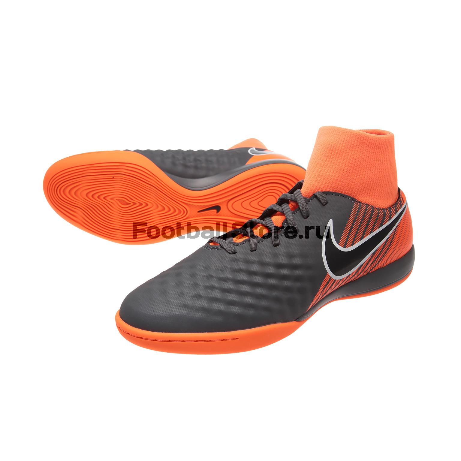 Обувь для зала Nike ObraX 2 Academy DF IC AH7309-080 бутсы футбольные nike obra ii academy df fg ah7313 080 jr детские т сер оранж