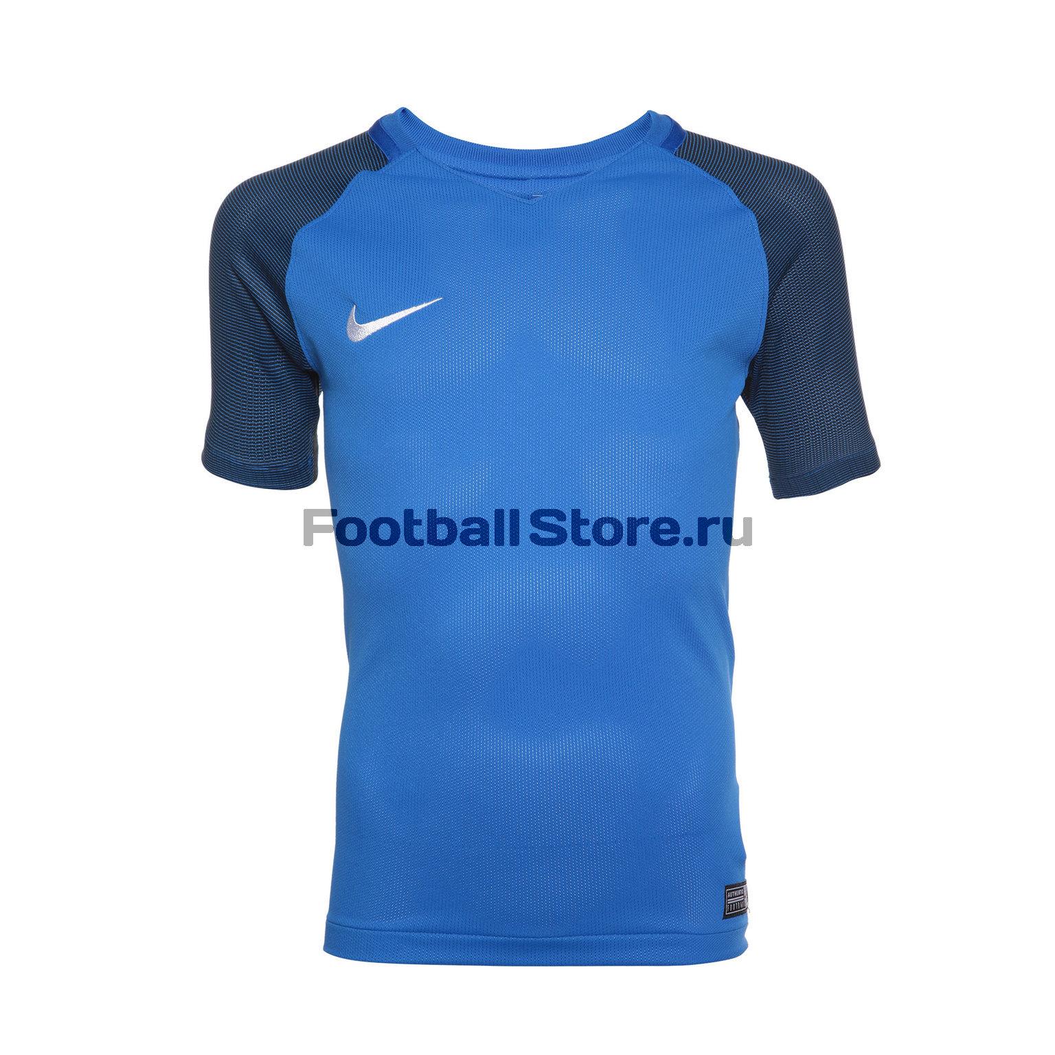 Футболка игровая детская Nike SS YTH Revolution IV JSY 833018-455 футболки nike футболка игровая nike ss revolution iv jsy 833017 010