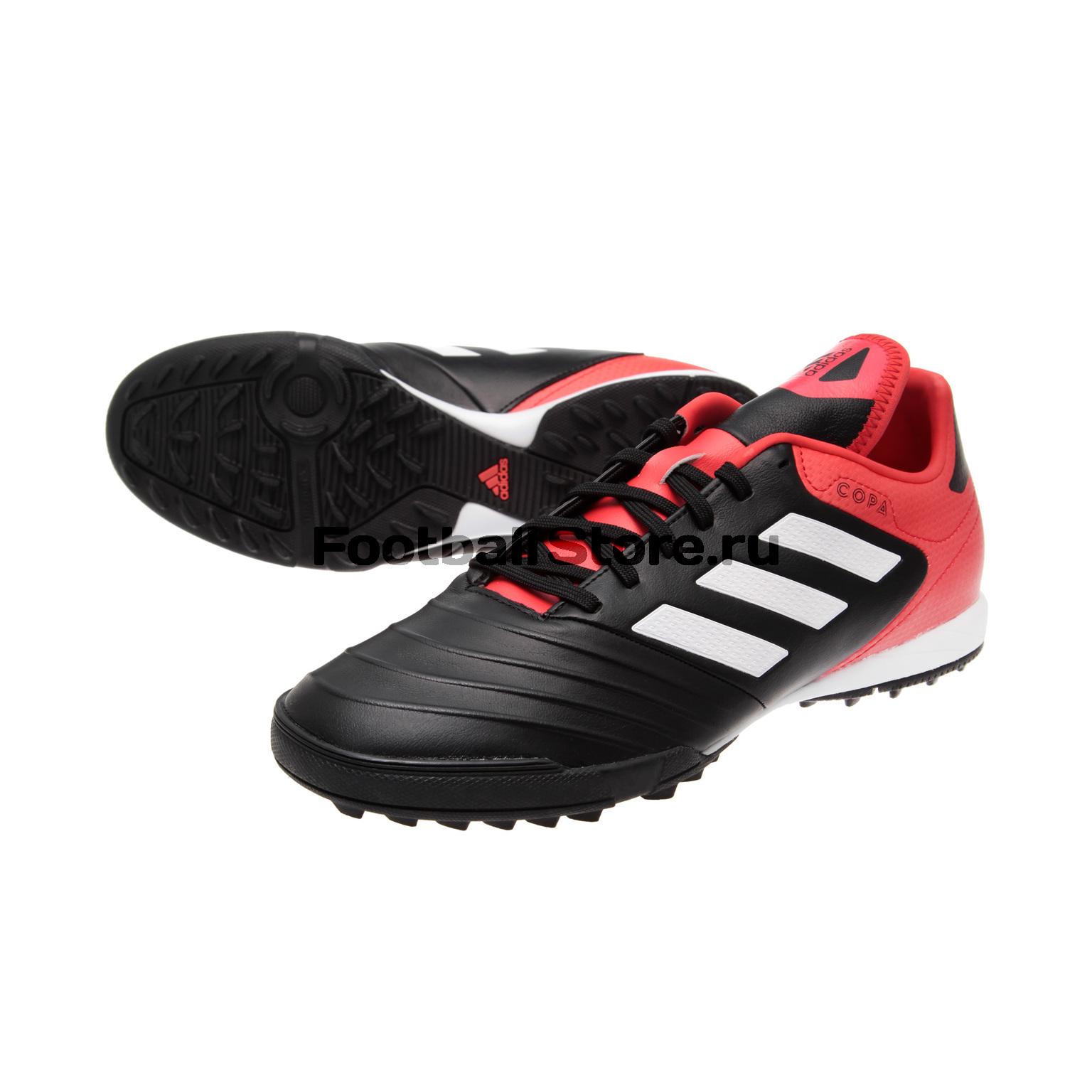 Шиповки Adidas Copa Tango 18.3 TF CP9022
