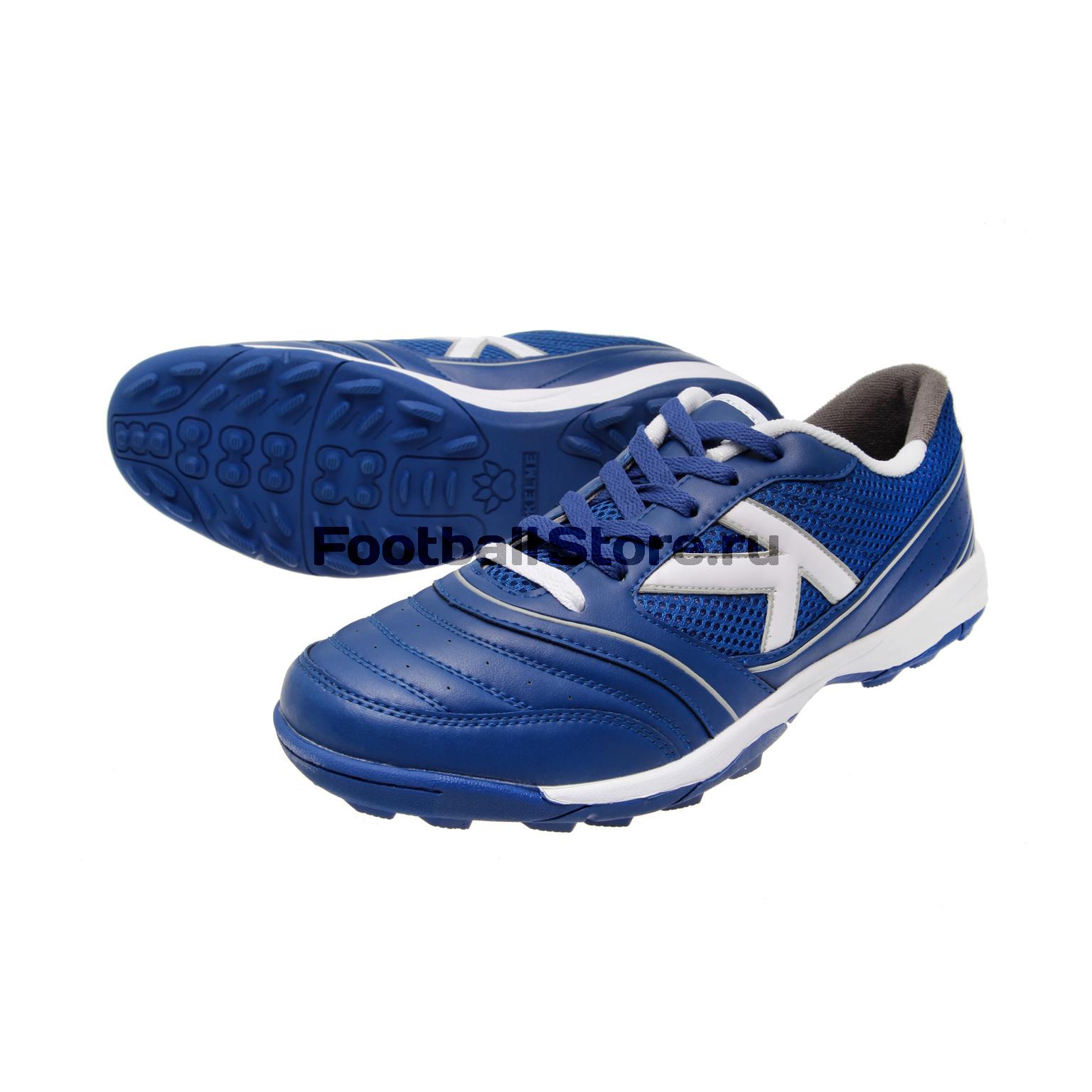 Шиповки Kelme America Turf SR 55606-703 обувь для зала kelme precision lnfs 55681 703