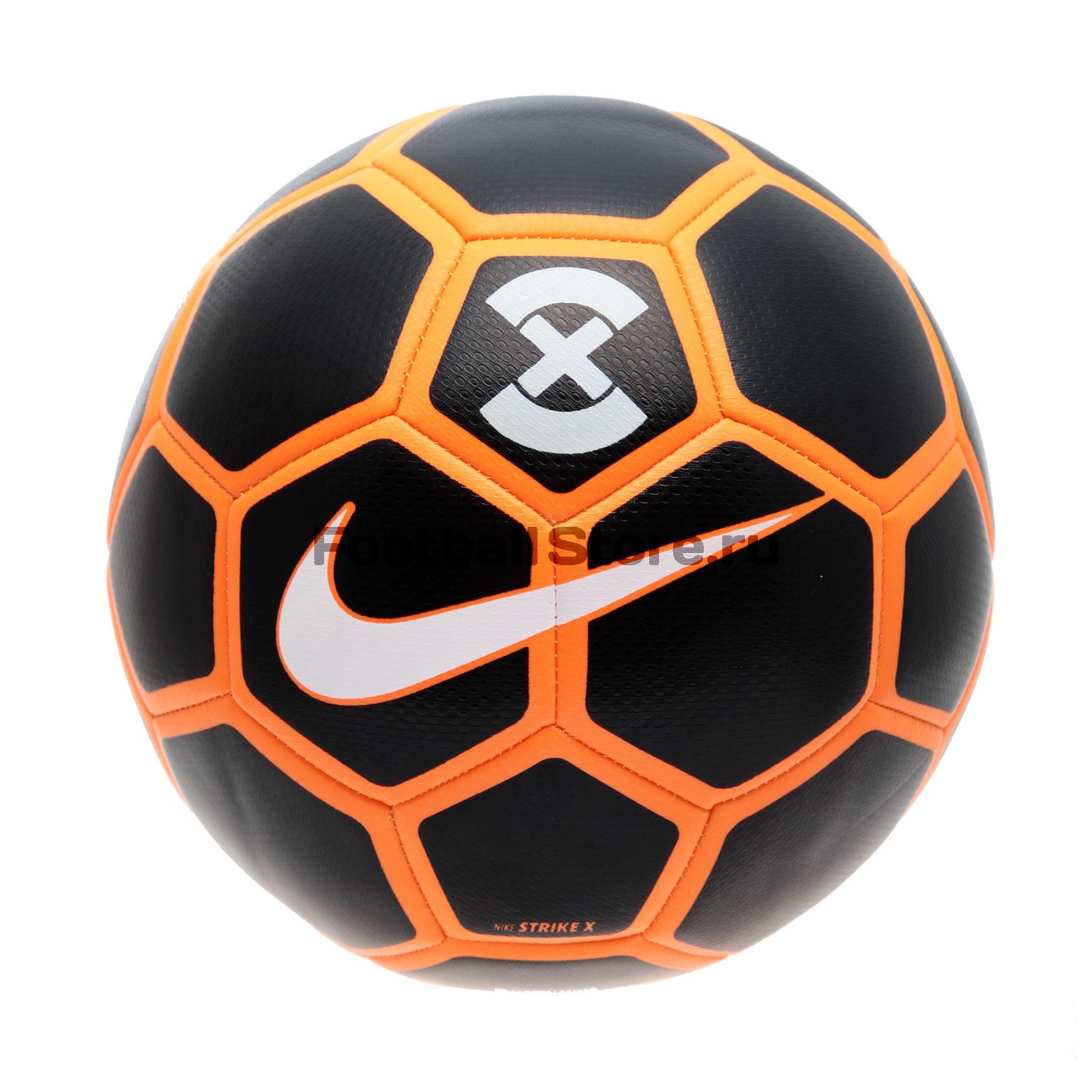 Классические Nike Мяч Nike NK Strike X SC3093-010 защита nike защита nk hyprstrng mtch ankl slv