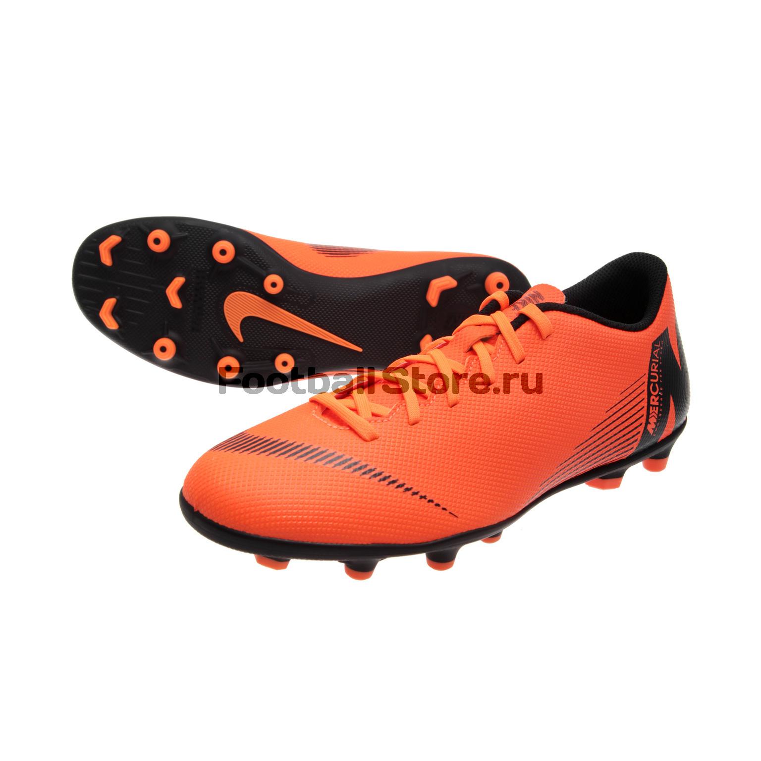 Бутсы Nike Vapor 12 Club FG/MG AH7378-810 бутсы футбольные nike vapor xii elite fg ah7380 081 sr черн оранж
