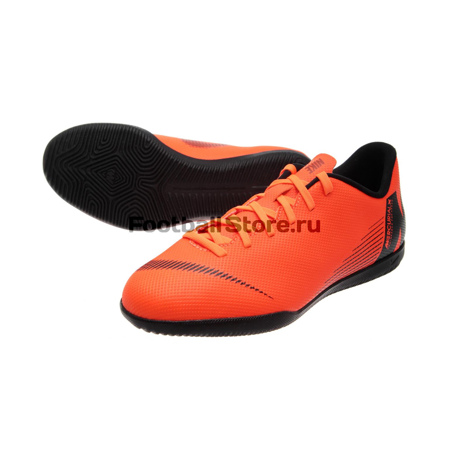 Обувь для зала Nike JR VaporX 12 Club GS IC AH7354-810 детские бутсы nike бутсы nike jr phantom 3 elite df fg ah7292 081