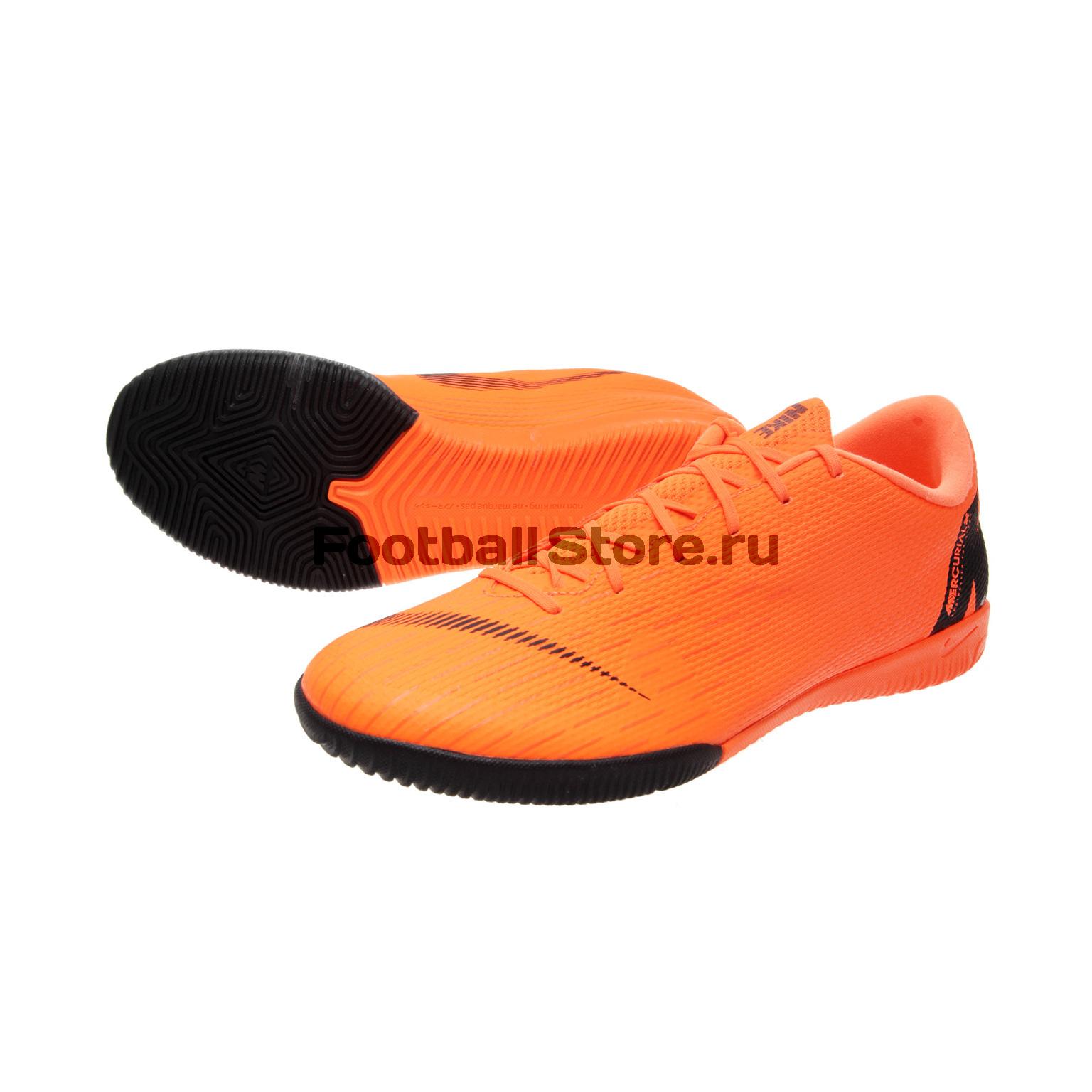 Обувь для зала Nike VaporX 12 Academy IC AH7383-810 шиповки nike vaporx 12 pro tf ah7388 810
