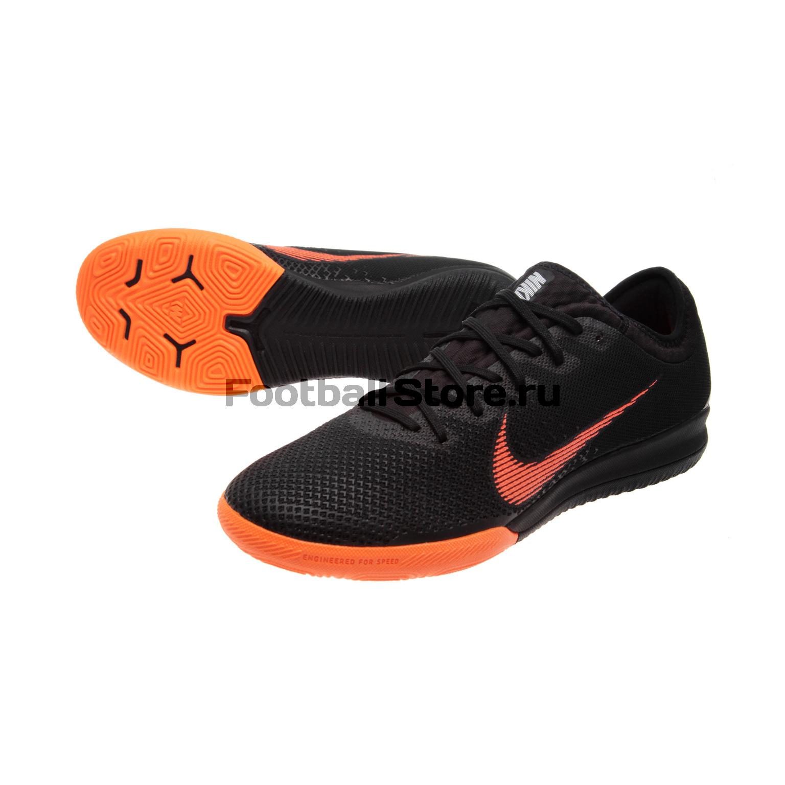 Обувь для зала Nike VaporX 12 Pro IC AH7387-081