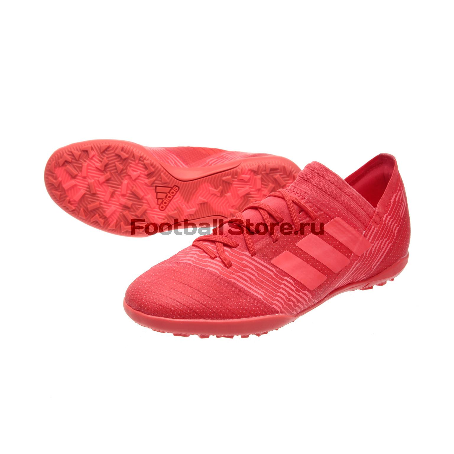 Шиповки детские Adidas Nemeziz Tango 17.3 TF CP9238 polish 12908 p