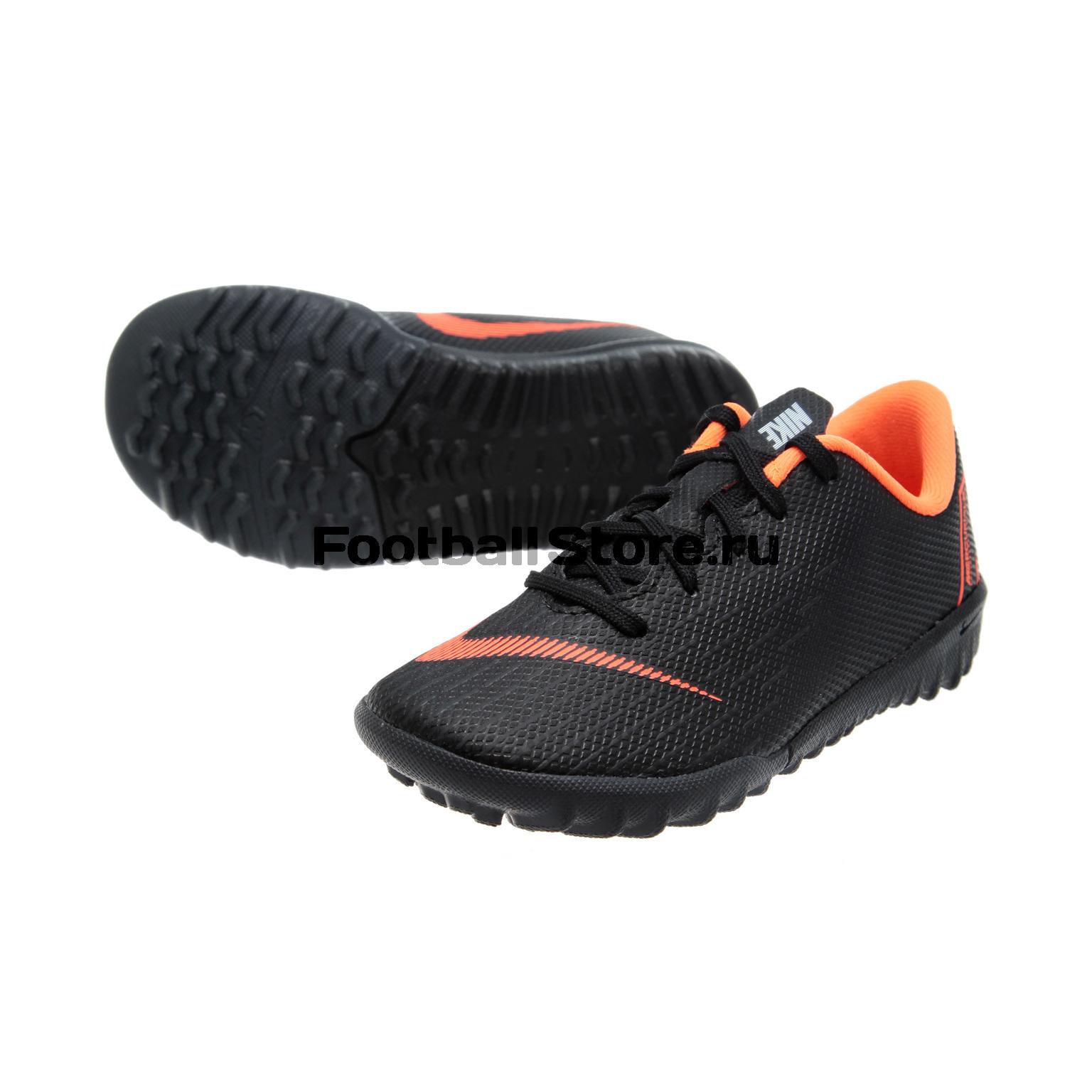 Шиповки Nike JR VaporX 12 Academy PS TF AH7353-081 бутсы nike jr superfly 6 academy gs sg pro ah7338 081