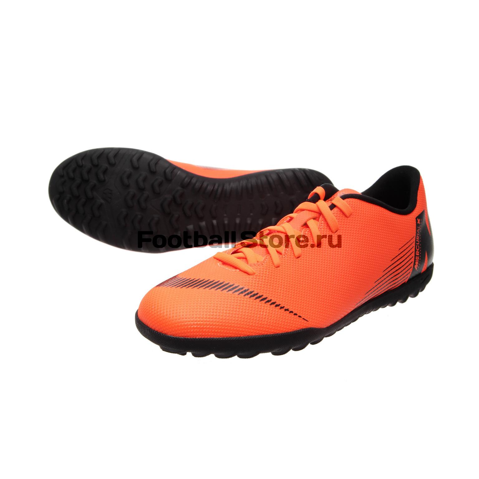 Шиповки Nike VaporX 12 Club TF AH7386-810 nike бутсы для мальчиков nike phantomx 3 club tf