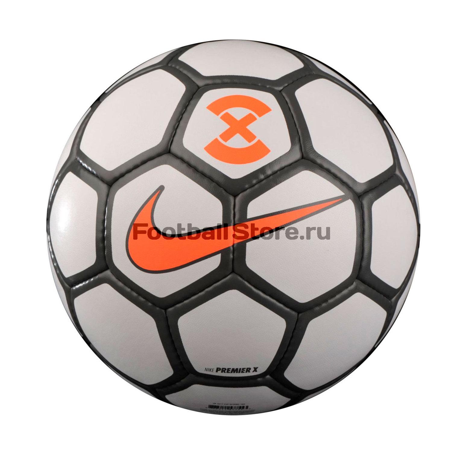 Футзальные Nike Мяч футзальный Nike Premier X SC3092-102 мяч футбольный nike premier team fifa р 5