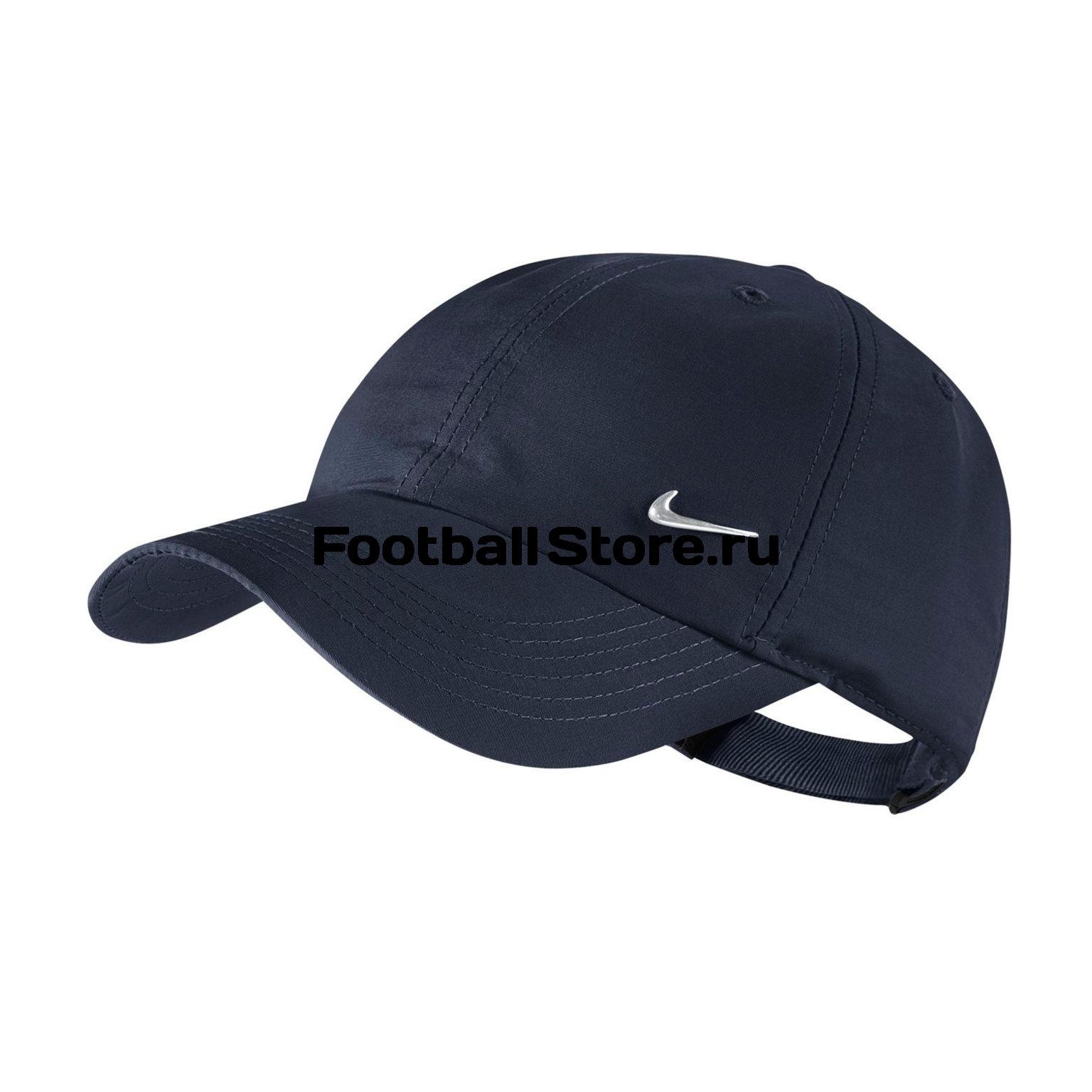 Бейсболка детская Nike Cap Metal JR 405043-451 детские бутсы nike бутсы nike jr phantom 3 elite df fg ah7292 081