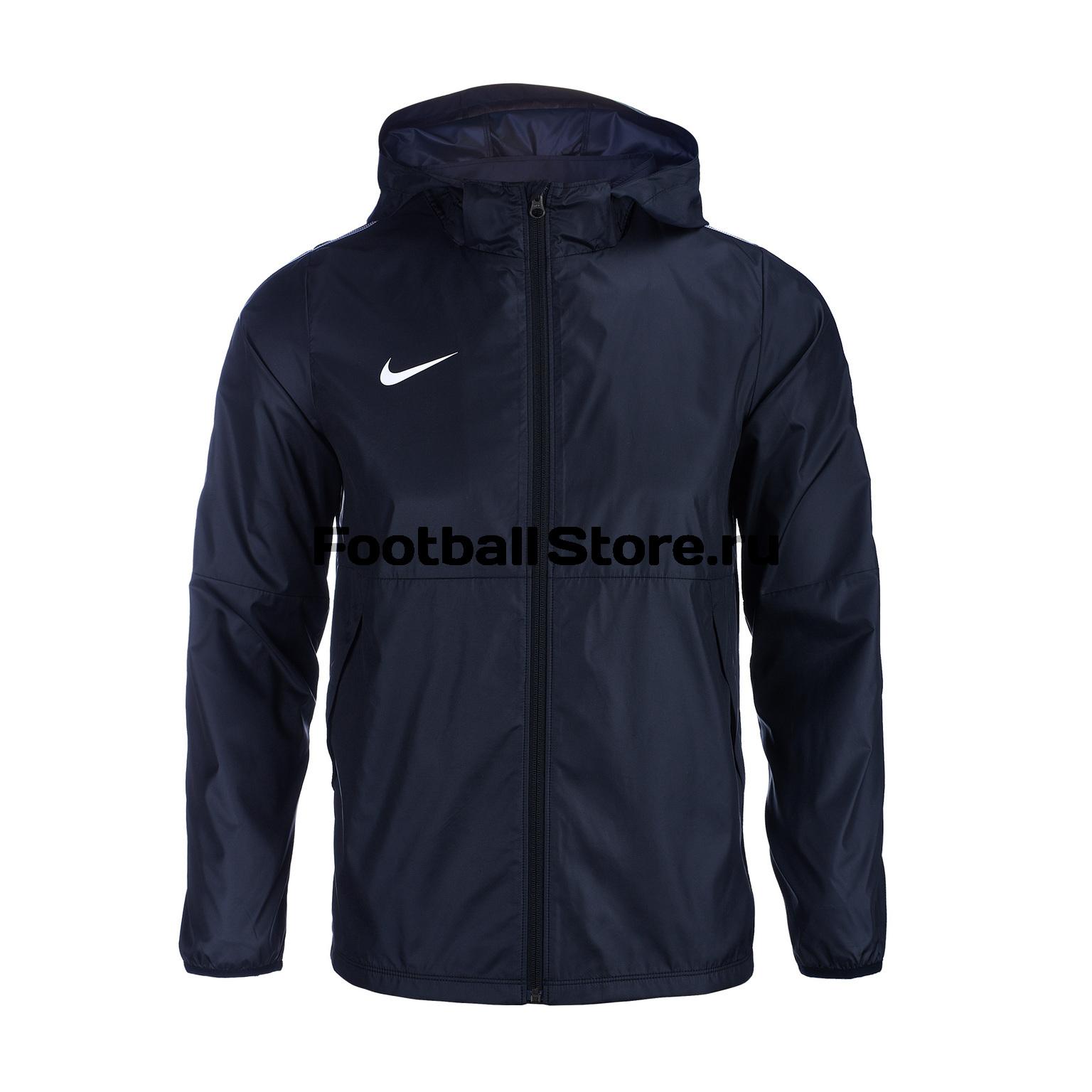 Ветровка подростковая Nike RPL Park18 Rain AA2091-010 цена