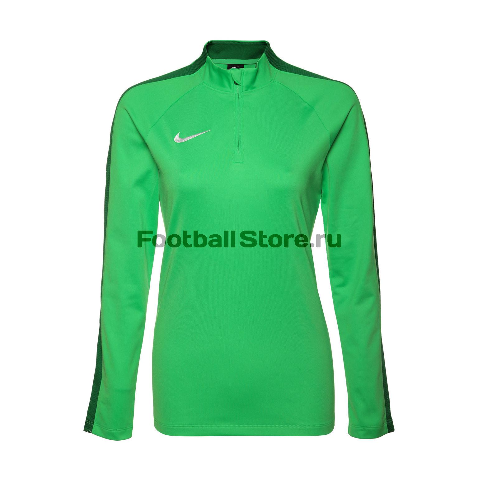 купить Свитер тренировочный женский Nike Academy 893710-361 недорого
