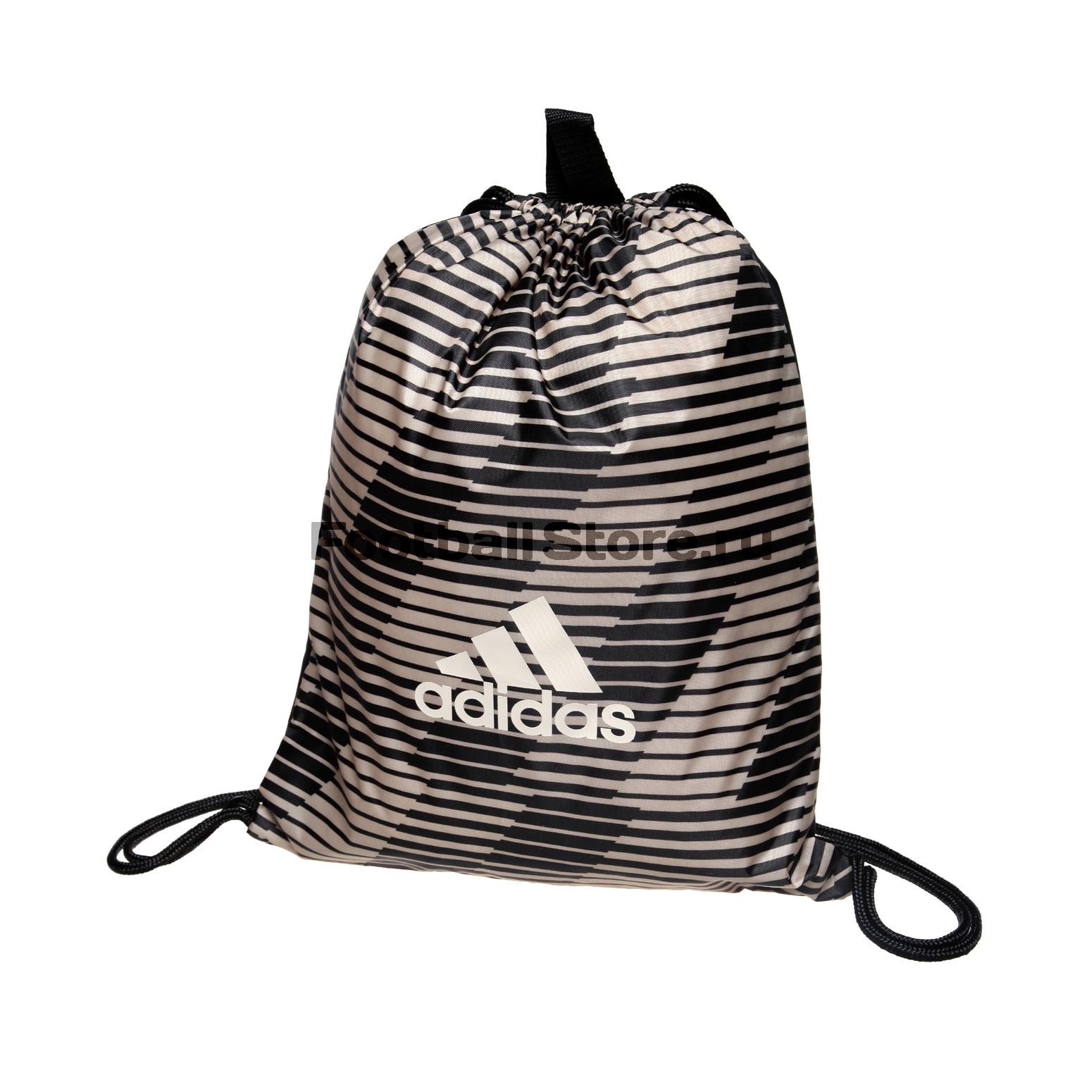 Сумка для обуви Adidas FS GB CF3330 цена