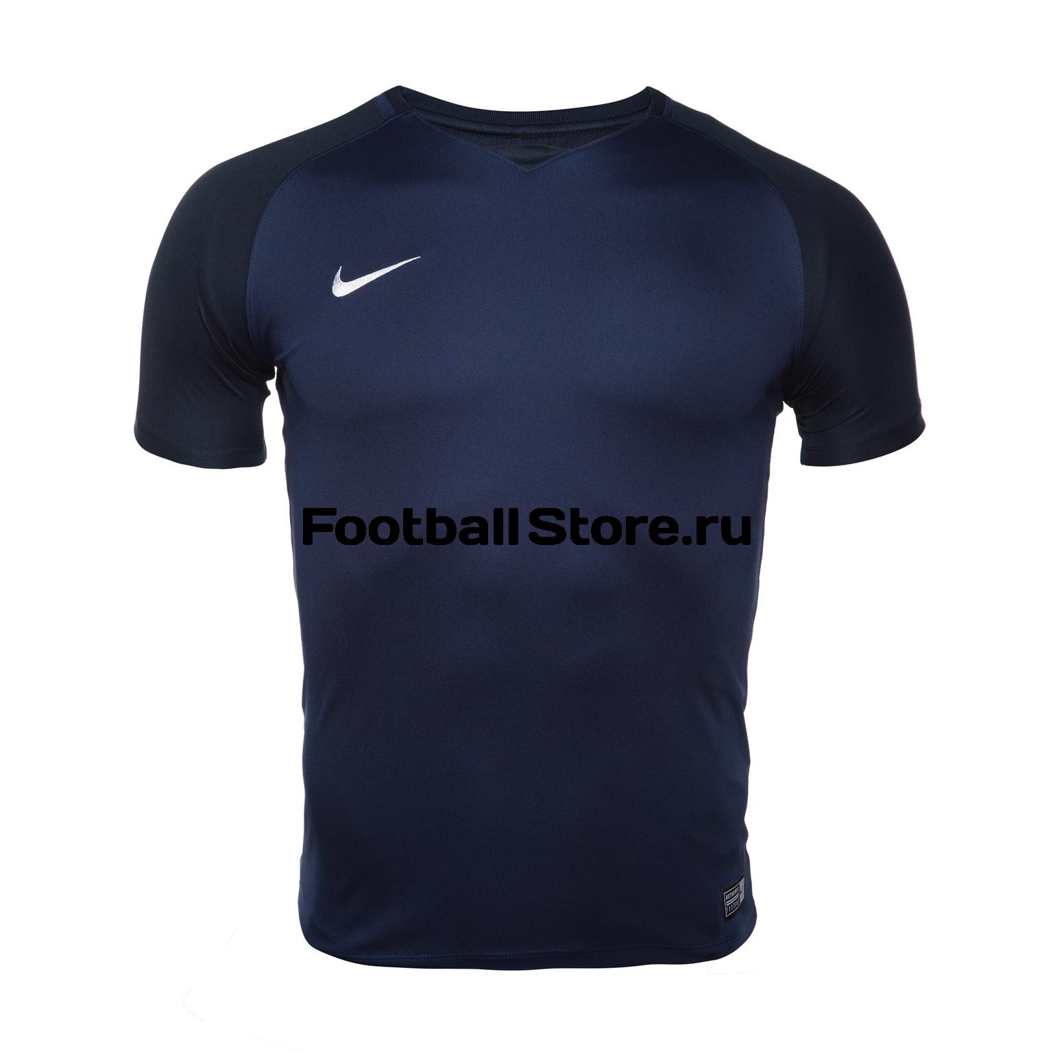 Футболка игровая подростковая Nike Trophy III 881484-410 футболка игровая nike dry tiempo prem jsy ss 894230 411