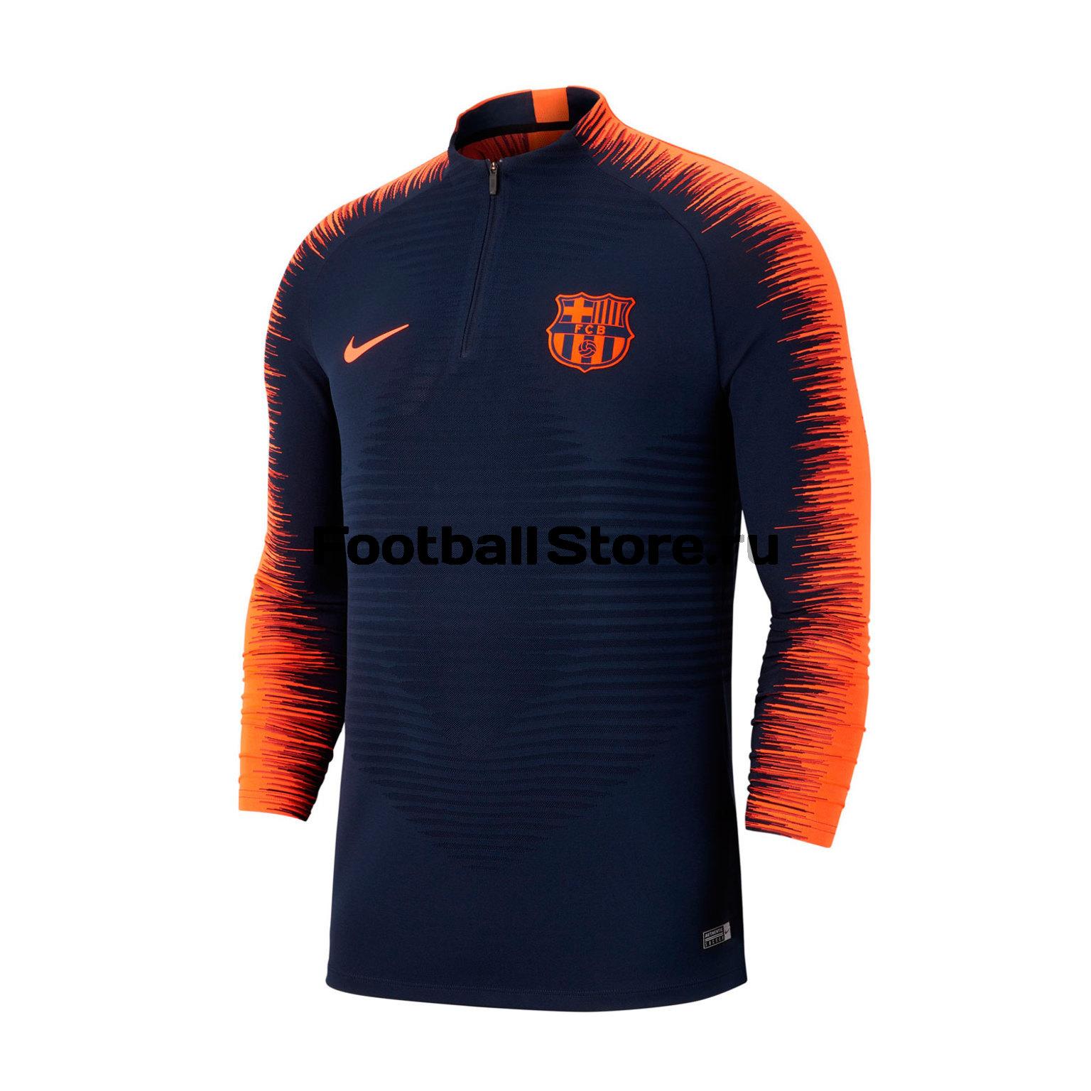 Свитер тренировочный Nike Barcelona 943165-452 tryp barcelona condal mar hotel 4 барселона