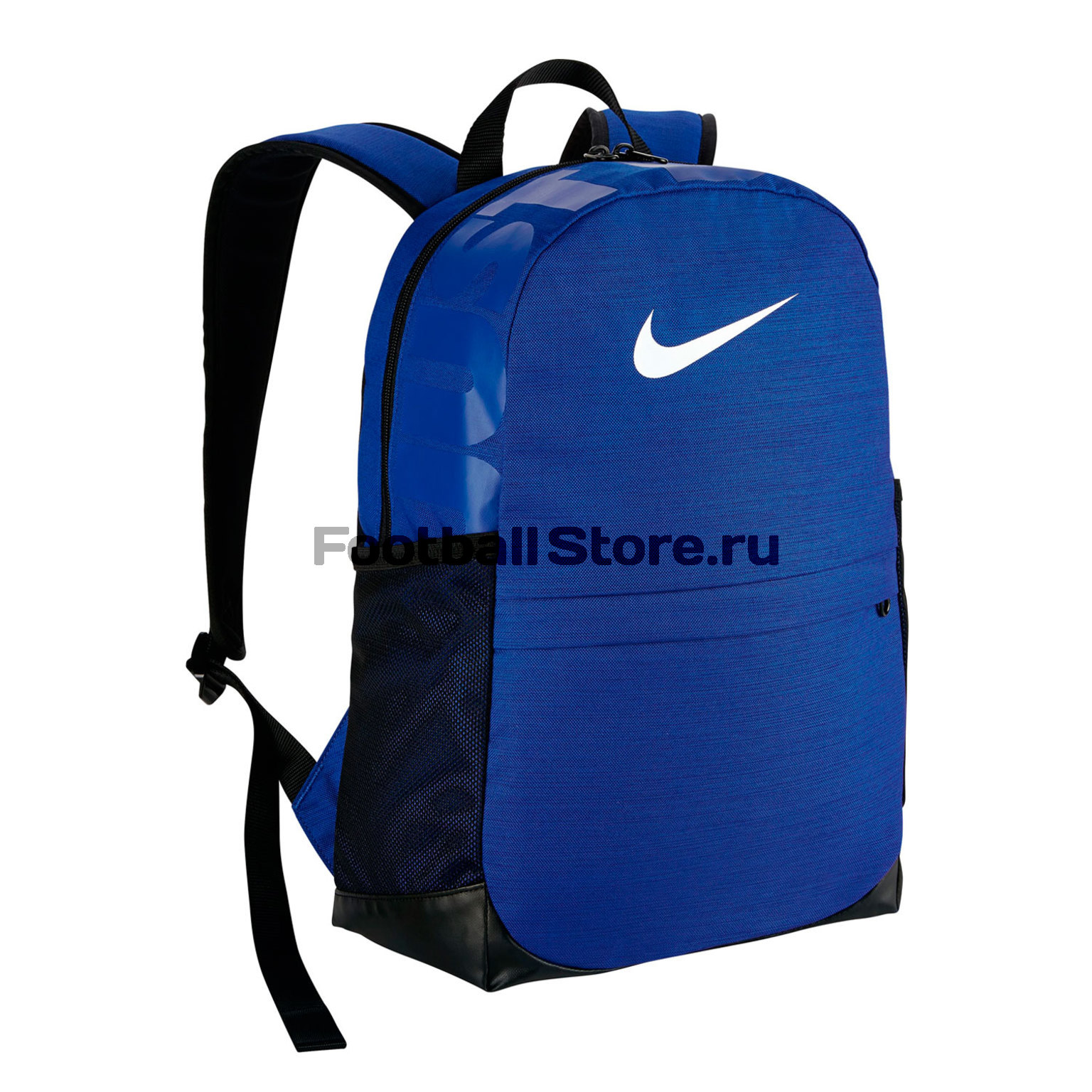 Рюкзак детский Nike Brasilia Backpack BA5473-480 рюкзак hp 17 3 omen backpack k5q03aa