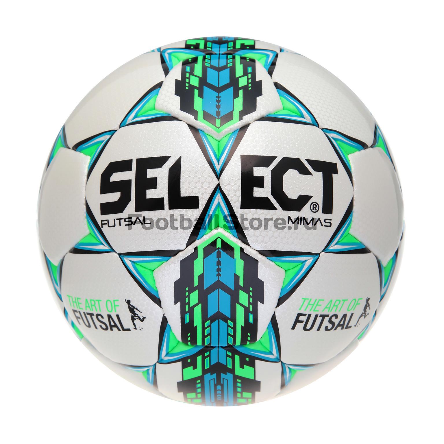 Мяч Select Futsal MIMAS 852608-002 мяч футзальный select futsal talento 11 852616 049 р 3