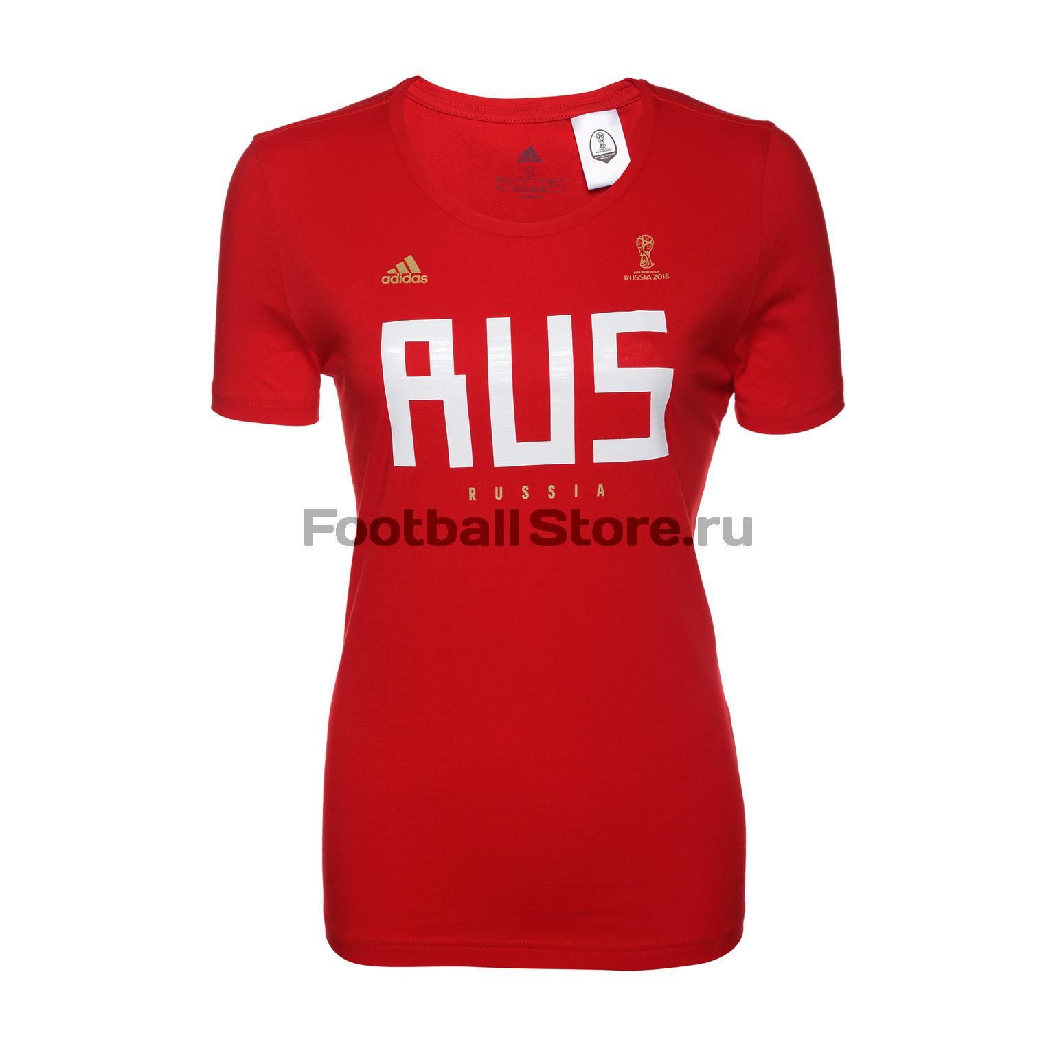 Футболка женская Adidas Russia Wns CW2077 adidas adidas russia 3 stripes cap