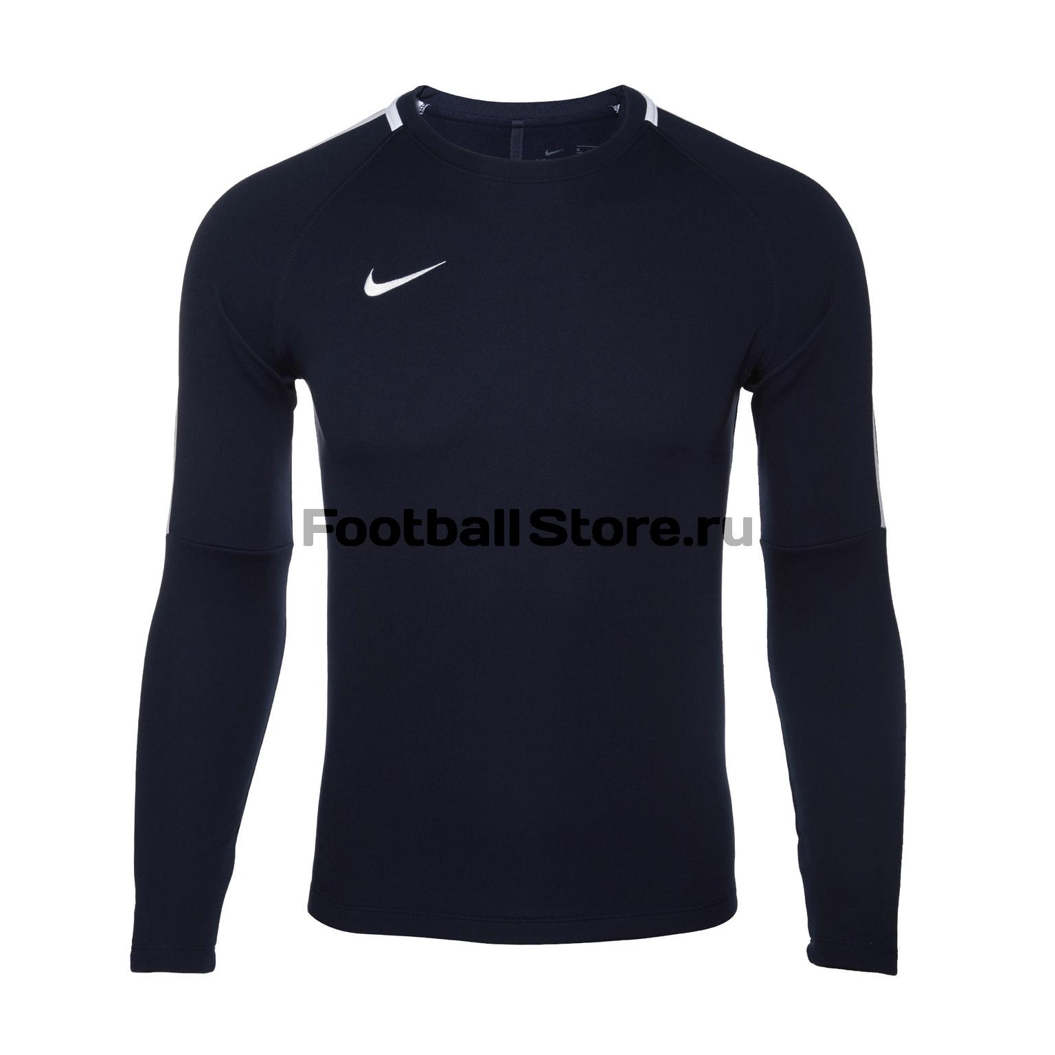Свитер тренировочный подростковый Nike Dry Academy 926457-451