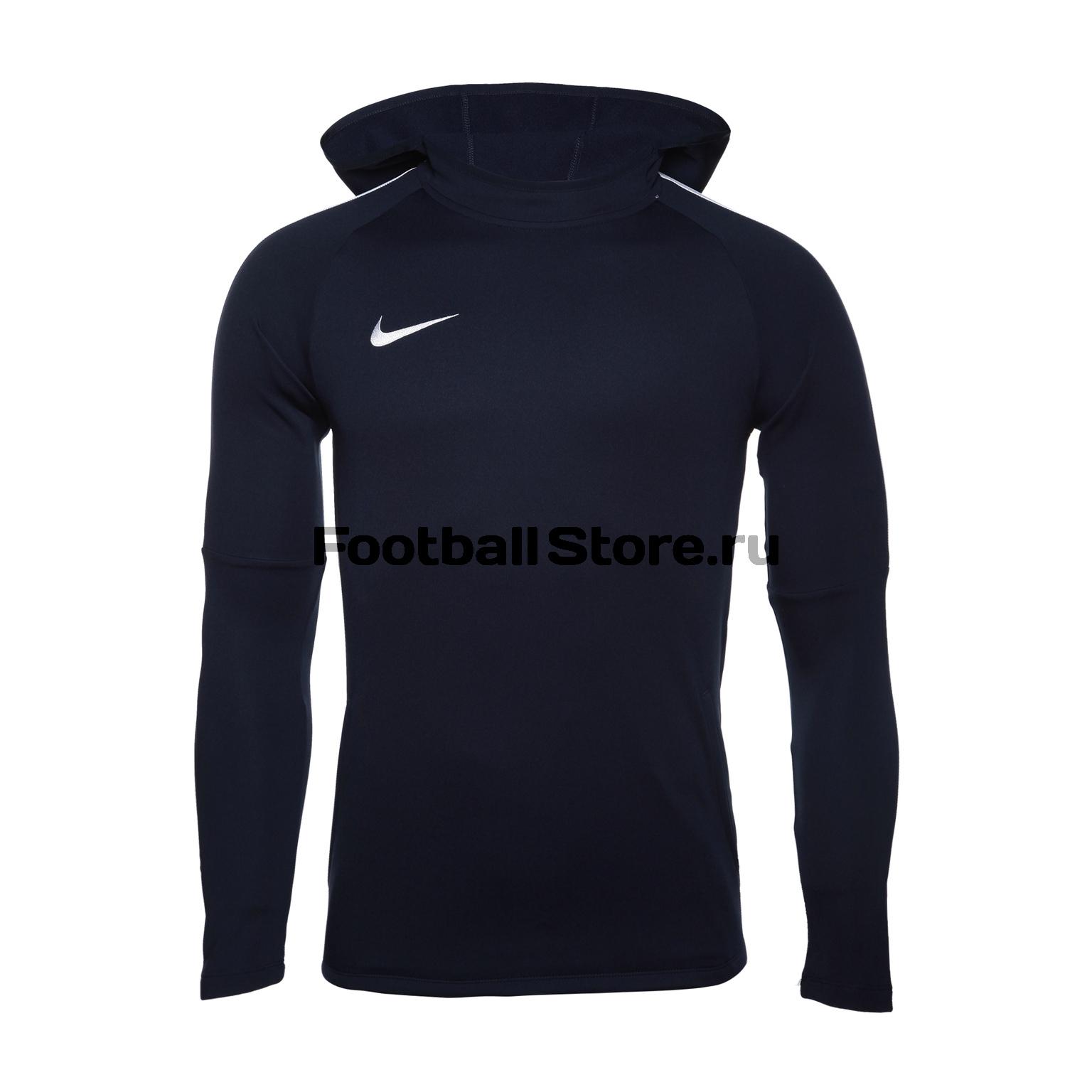 Свитер тренировочный Nike Dry Academy Hoodie 926458-451