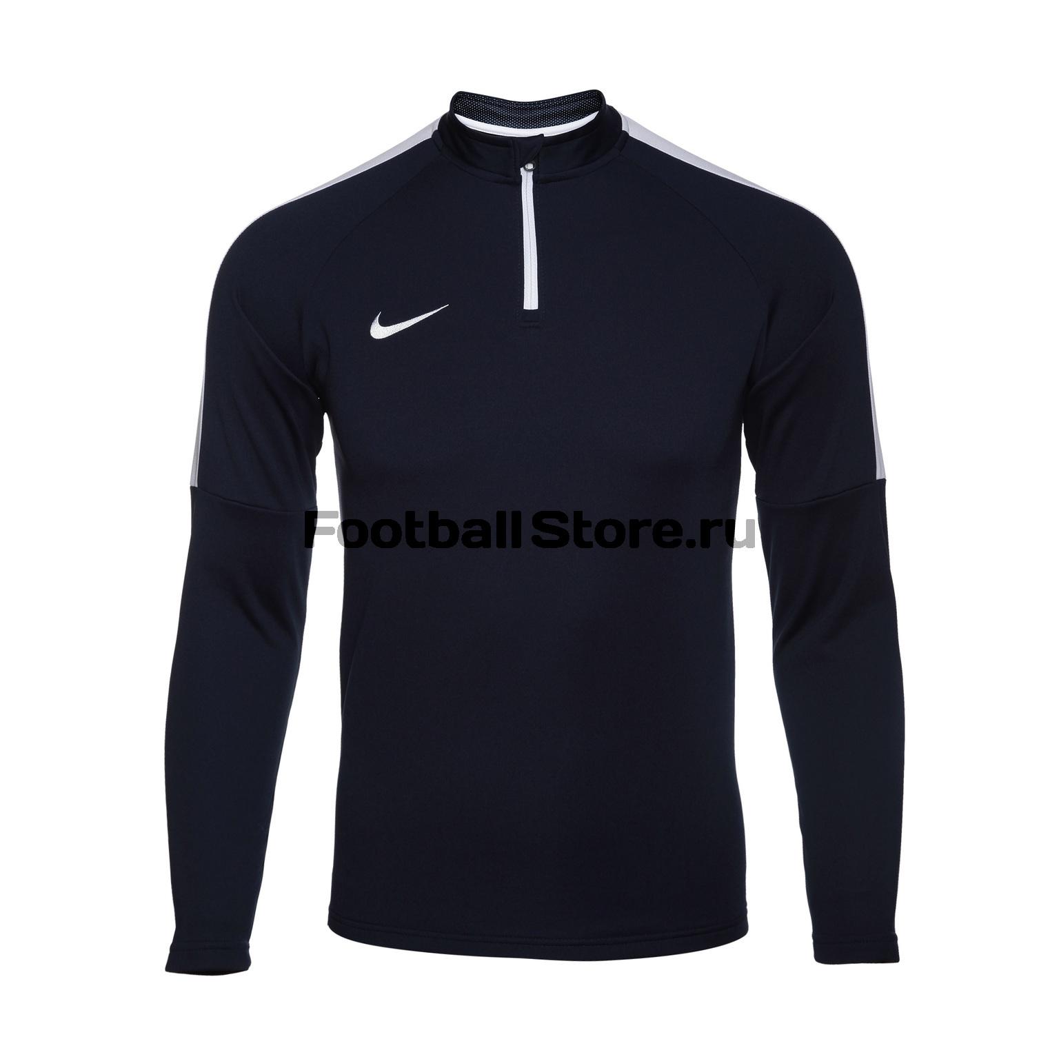 Свитер тренировочный Nike Boys Dril ACDMY Top 839358-451 свитера толстовки nike свитер тренировочный nike shld sqd dril top 888123 481
